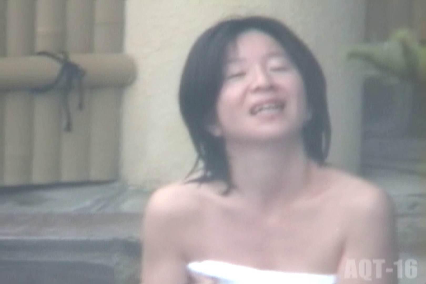 Aquaな露天風呂Vol.841 盗撮大放出 オメコ無修正動画無料 49連発 8