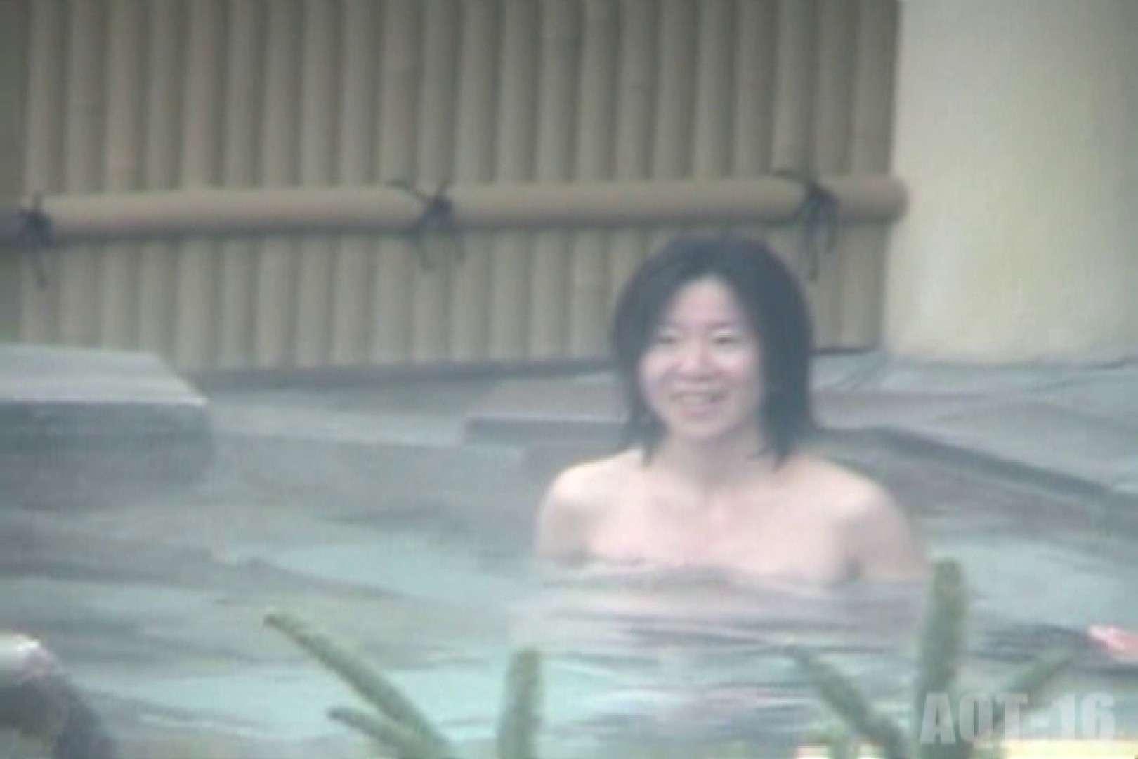 Aquaな露天風呂Vol.841 盗撮大放出 オメコ無修正動画無料 49連発 38