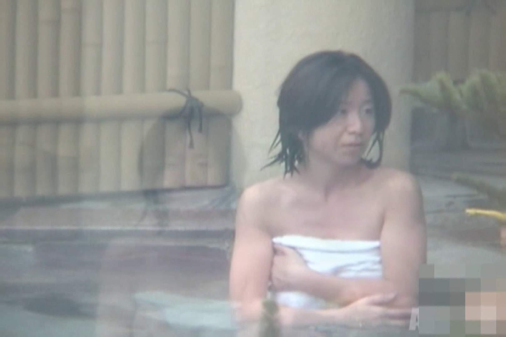 Aquaな露天風呂Vol.841 露天 戯れ無修正画像 49連発 49