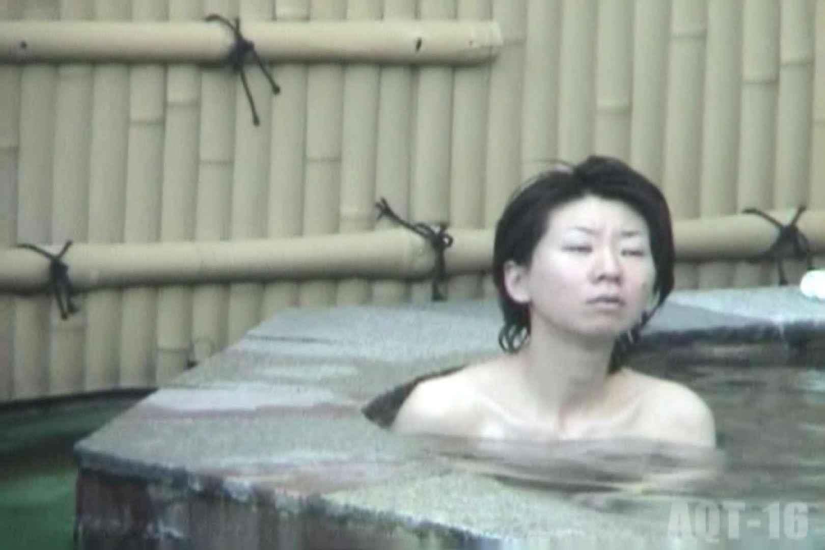 Aquaな露天風呂Vol.842 いやらしいOL おめこ無修正画像 32連発 7