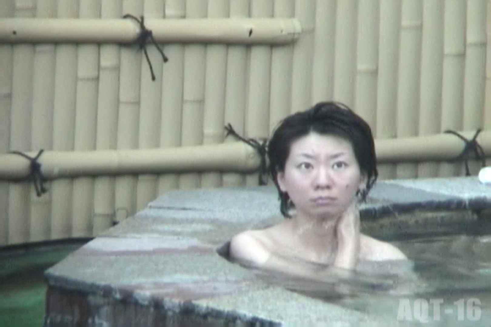 Aquaな露天風呂Vol.842 露天 AV動画キャプチャ 32連発 9