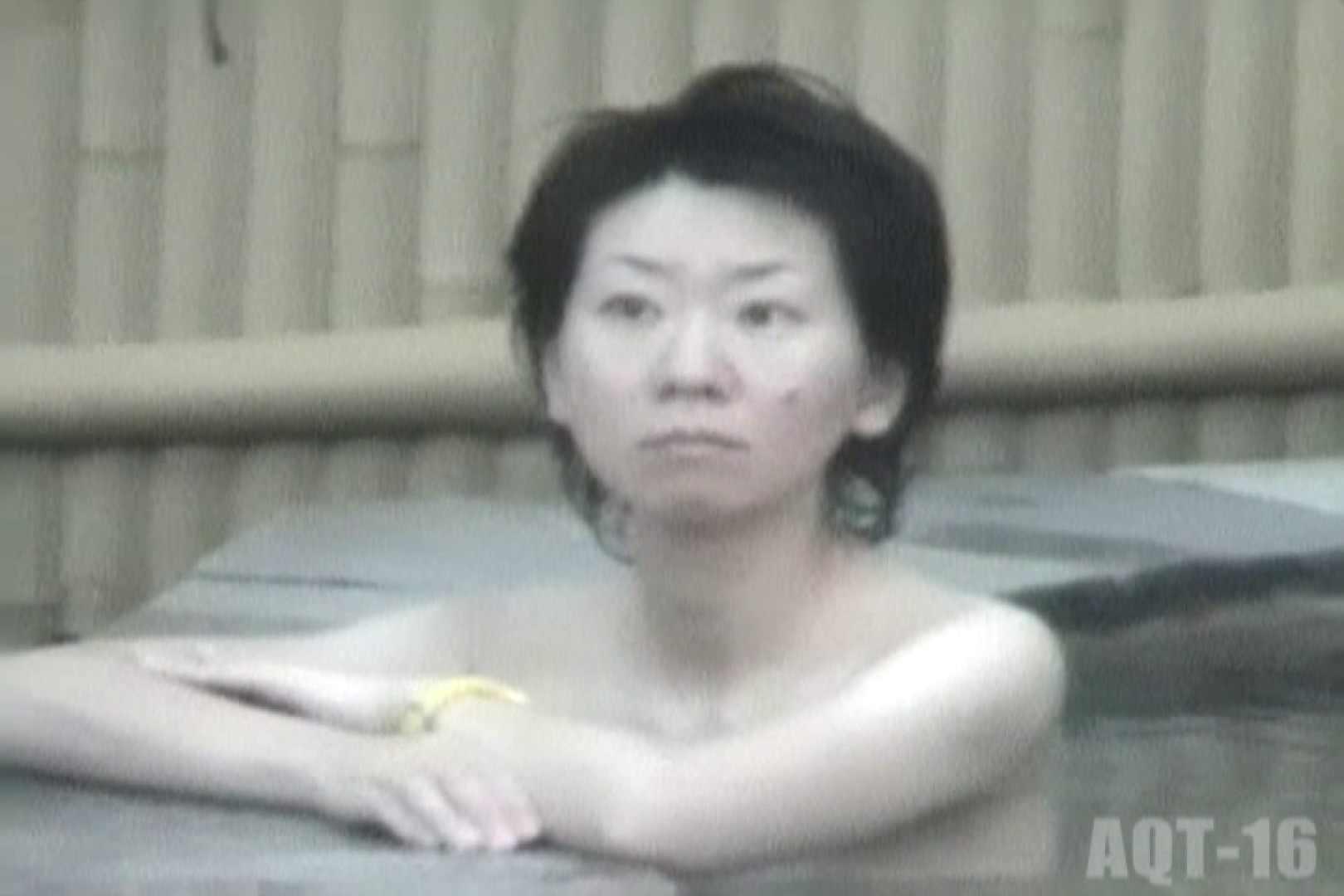 Aquaな露天風呂Vol.842 盗撮大放出 盗撮動画紹介 32連発 18