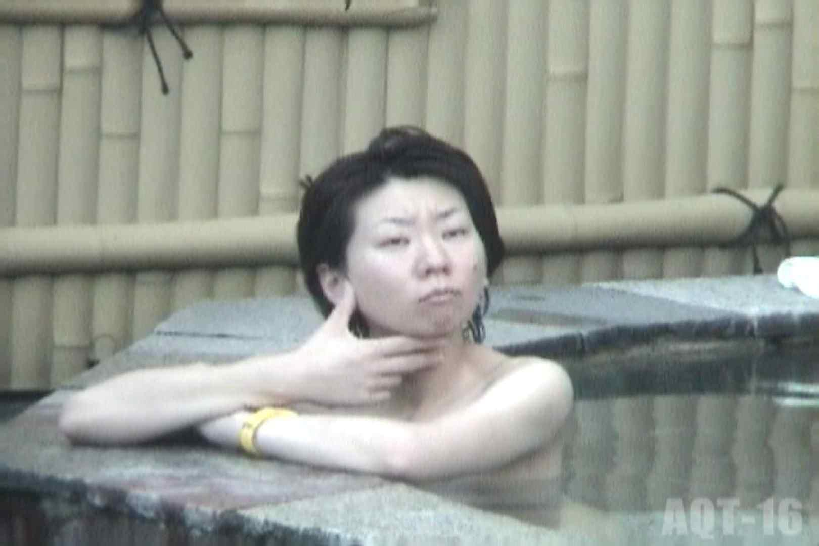 Aquaな露天風呂Vol.842 0 | 0  32連発 31