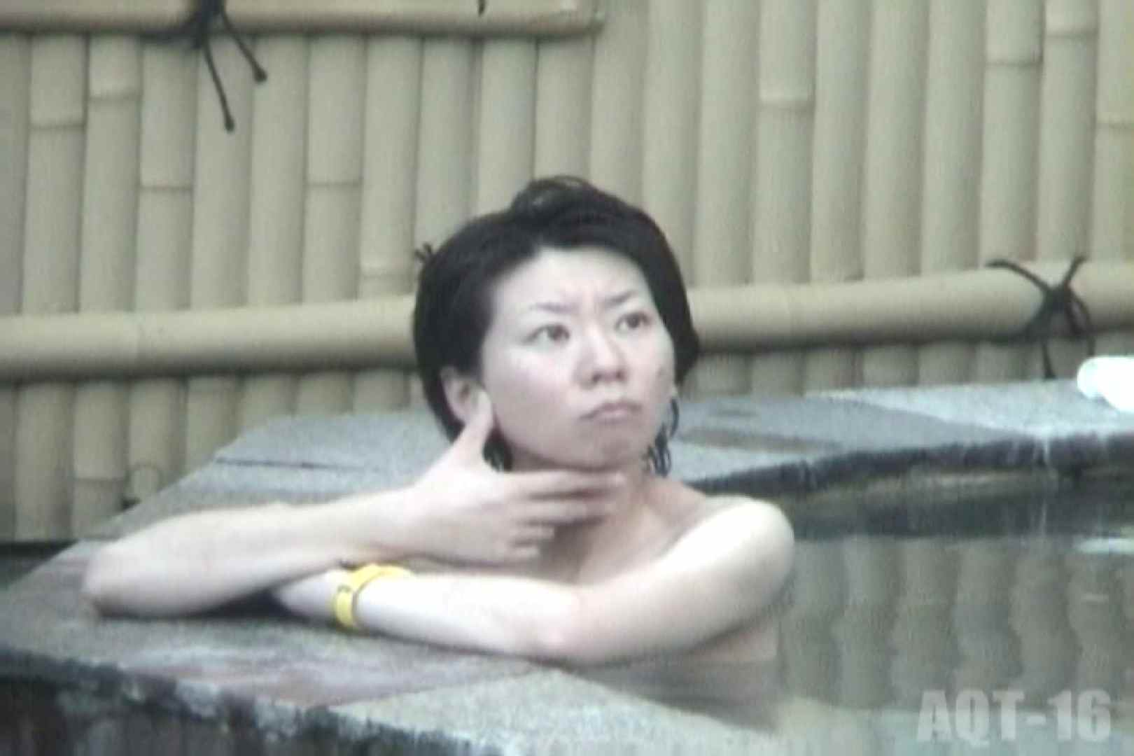Aquaな露天風呂Vol.842 いやらしいOL おめこ無修正画像 32連発 32