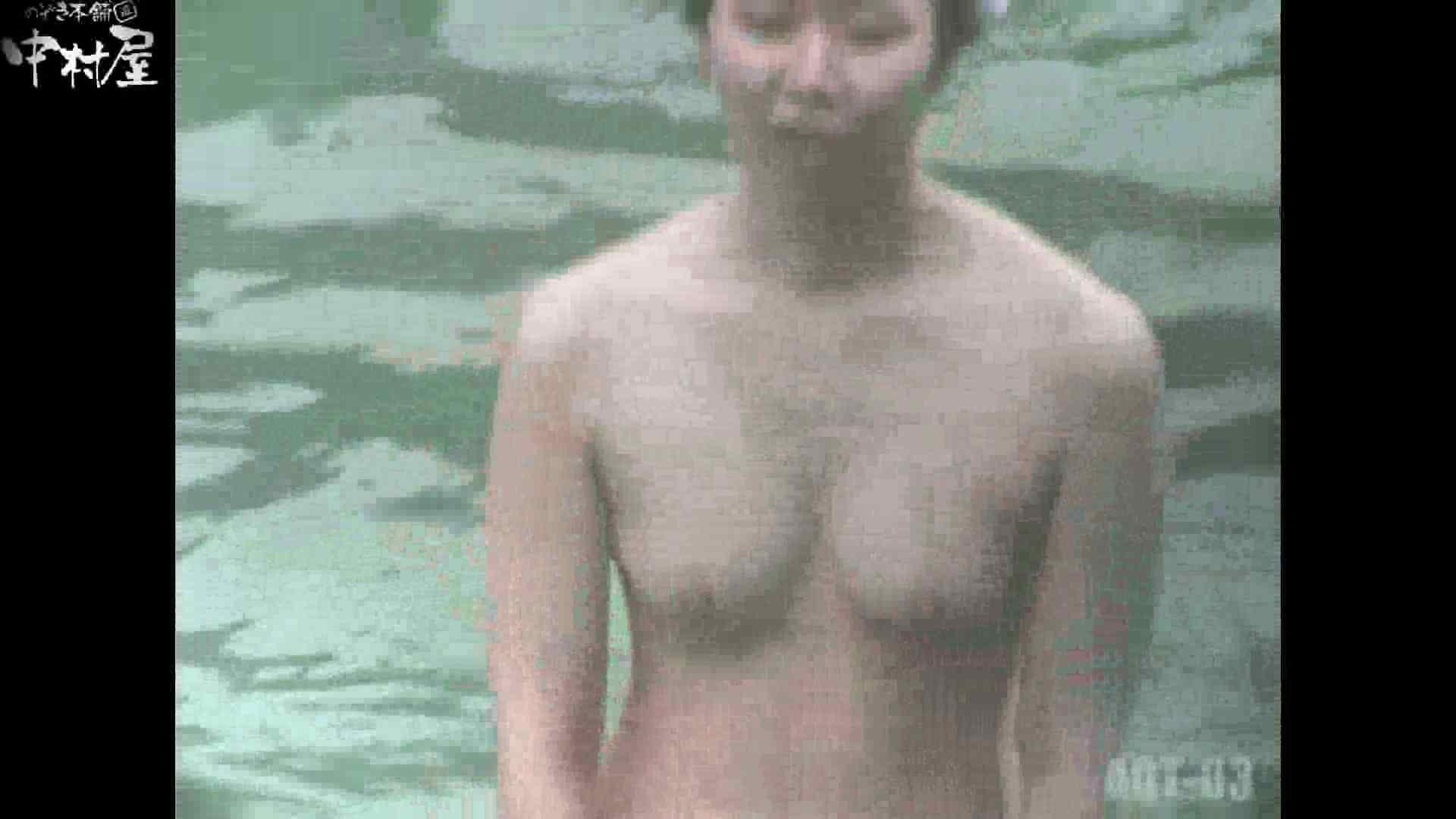 Aquaな露天風呂Vol.867潜入盗撮露天風呂参判湯 其の五 露天 おまんこ無修正動画無料 70連発 4