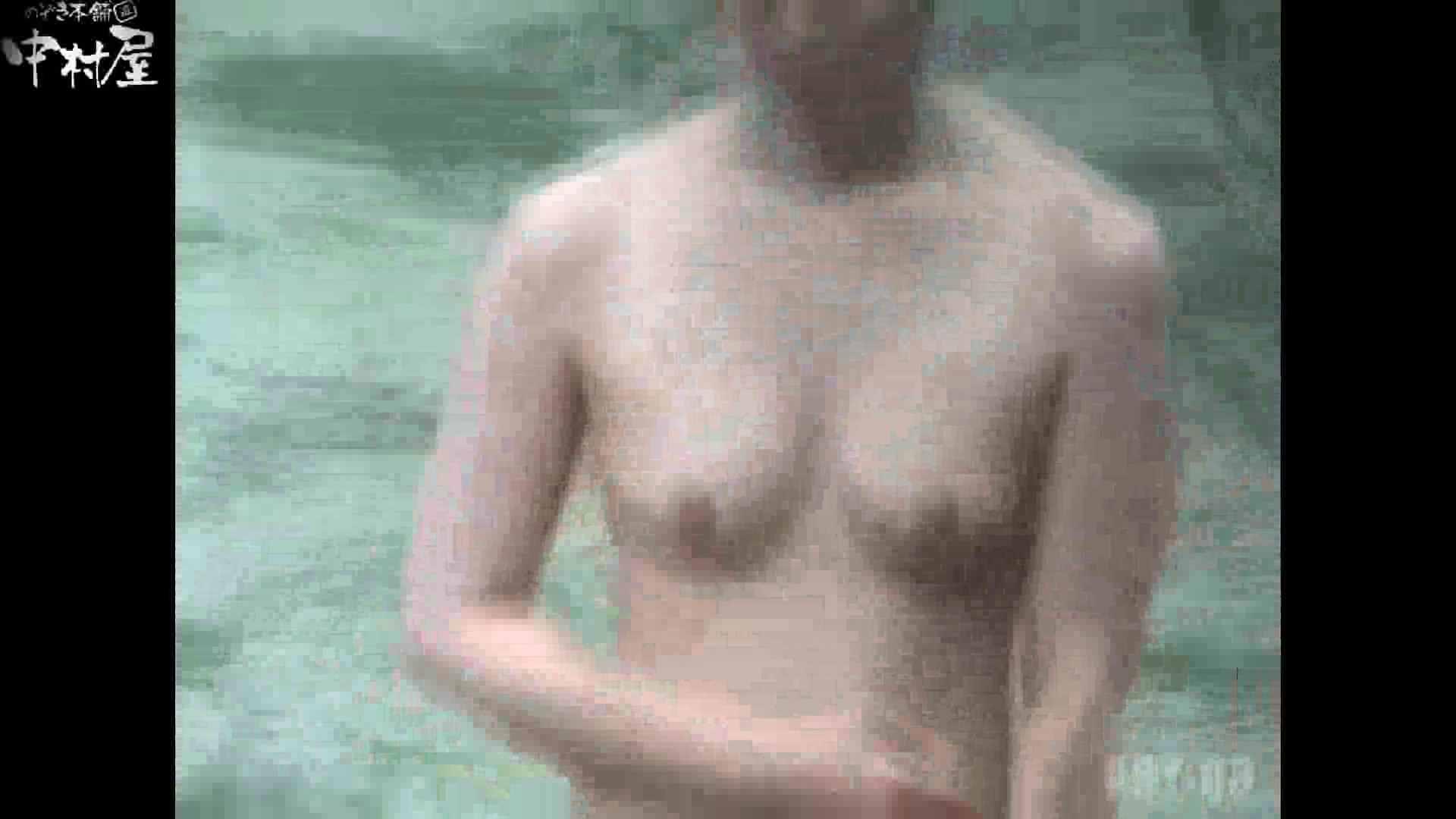 Aquaな露天風呂Vol.867潜入盗撮露天風呂参判湯 其の五 0  70連発 5