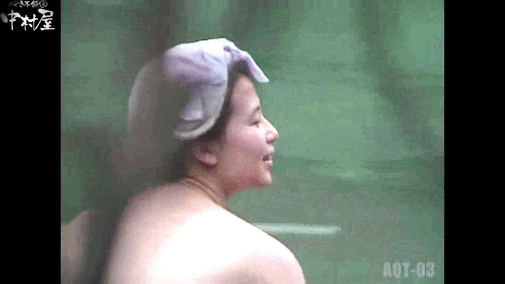 Aquaな露天風呂Vol.867潜入盗撮露天風呂参判湯 其の五 いやらしいOL セックス画像 70連発 7