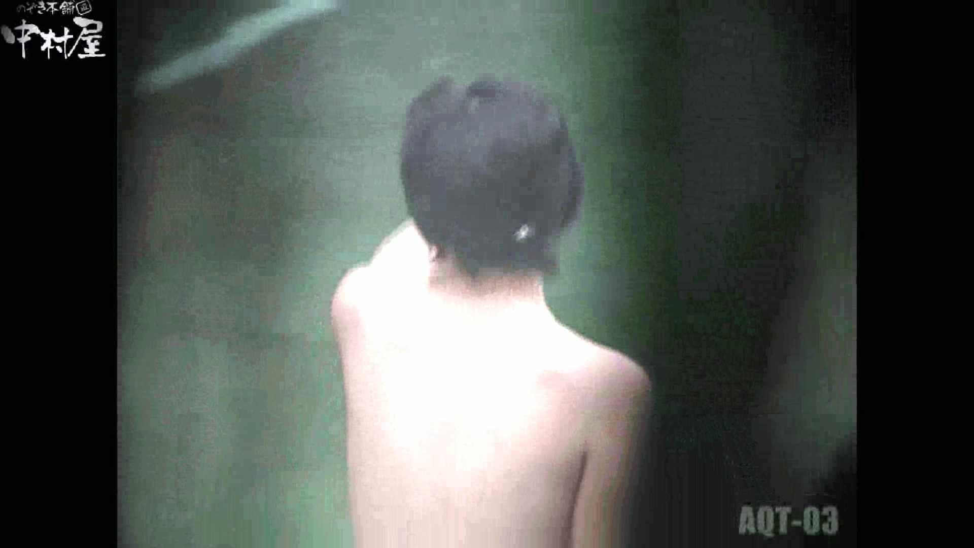Aquaな露天風呂Vol.867潜入盗撮露天風呂参判湯 其の五 0 | 潜入  70連発 11
