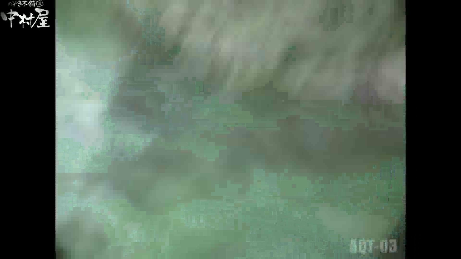 Aquaな露天風呂Vol.867潜入盗撮露天風呂参判湯 其の五 露天 おまんこ無修正動画無料 70連発 19