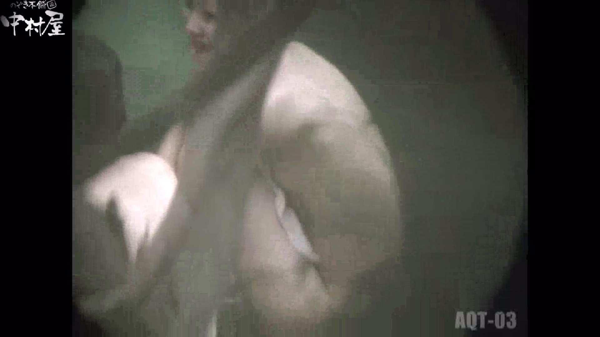 Aquaな露天風呂Vol.867潜入盗撮露天風呂参判湯 其の五 いやらしいOL セックス画像 70連発 22