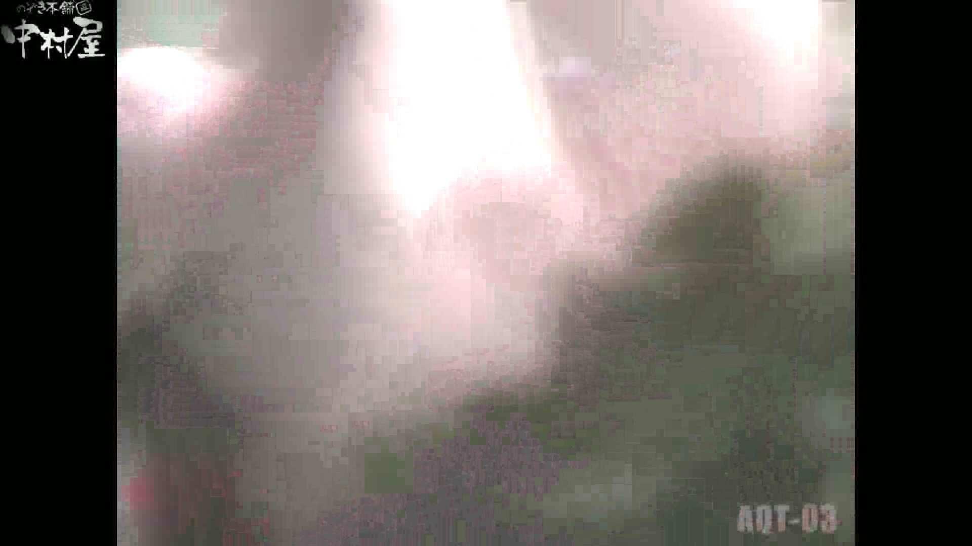 Aquaな露天風呂Vol.867潜入盗撮露天風呂参判湯 其の五 いやらしいOL セックス画像 70連発 27