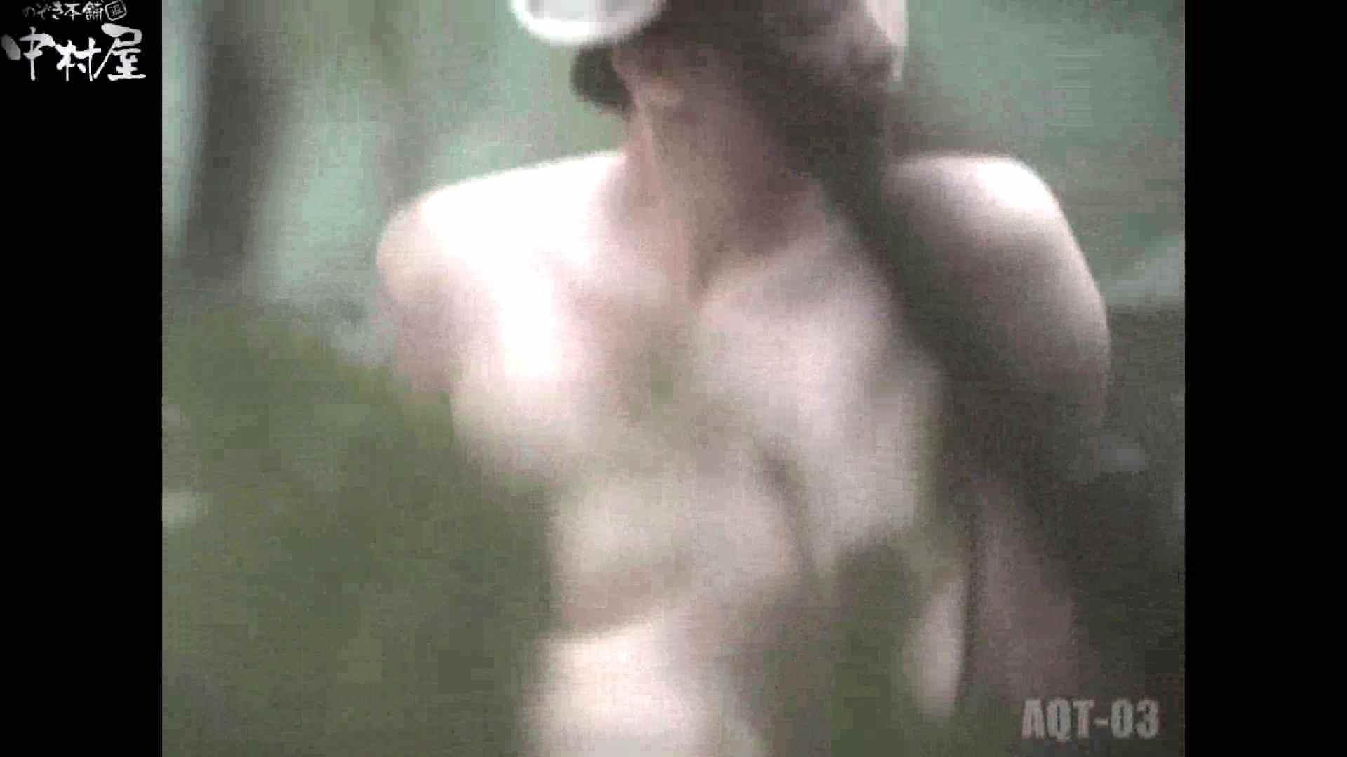 Aquaな露天風呂Vol.867潜入盗撮露天風呂参判湯 其の五 0 | 潜入  70連発 31