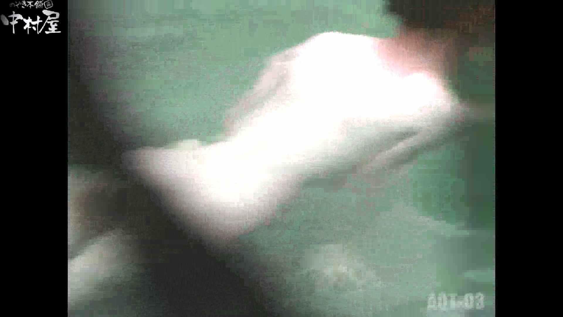 Aquaな露天風呂Vol.867潜入盗撮露天風呂参判湯 其の五 露天 おまんこ無修正動画無料 70連発 49