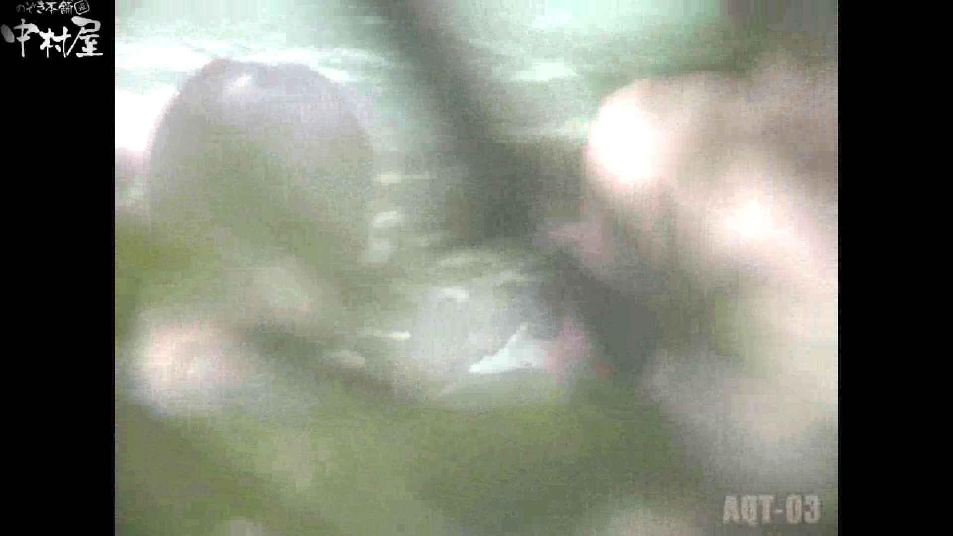 Aquaな露天風呂Vol.867潜入盗撮露天風呂参判湯 其の五 露天 おまんこ無修正動画無料 70連発 64