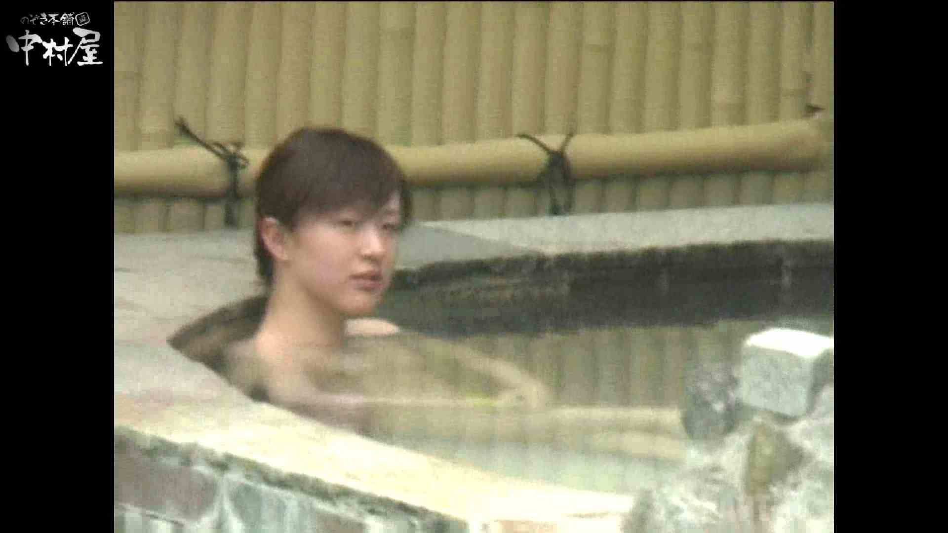 Aquaな露天風呂Vol.875潜入盗撮露天風呂十一判湯 其の一 潜入 戯れ無修正画像 42連発 4