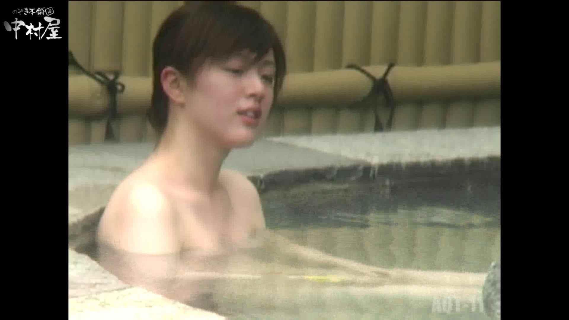 Aquaな露天風呂Vol.875潜入盗撮露天風呂十一判湯 其の一 露天  42連発 20