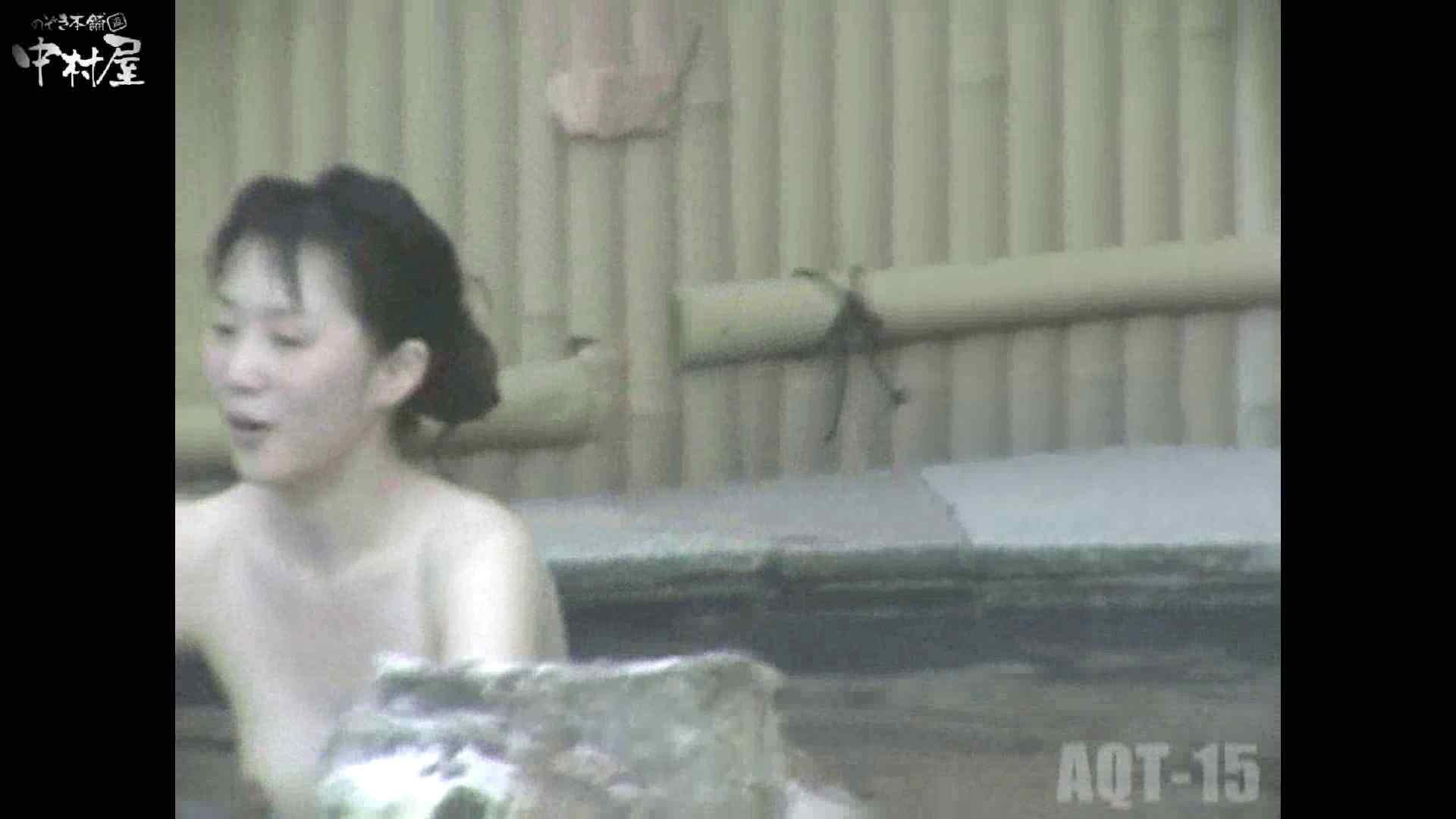 Aquaな露天風呂Vol.878潜入盗撮露天風呂十五判湯 其の一 潜入   0  56連発 16