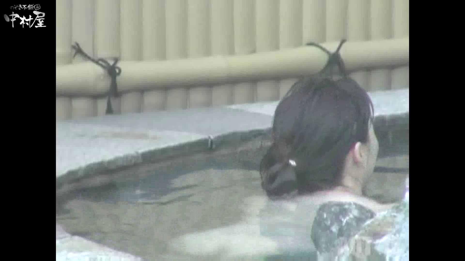 Aquaな露天風呂Vol.878潜入盗撮露天風呂十五判湯 其の一 いやらしいOL エロ無料画像 56連発 32