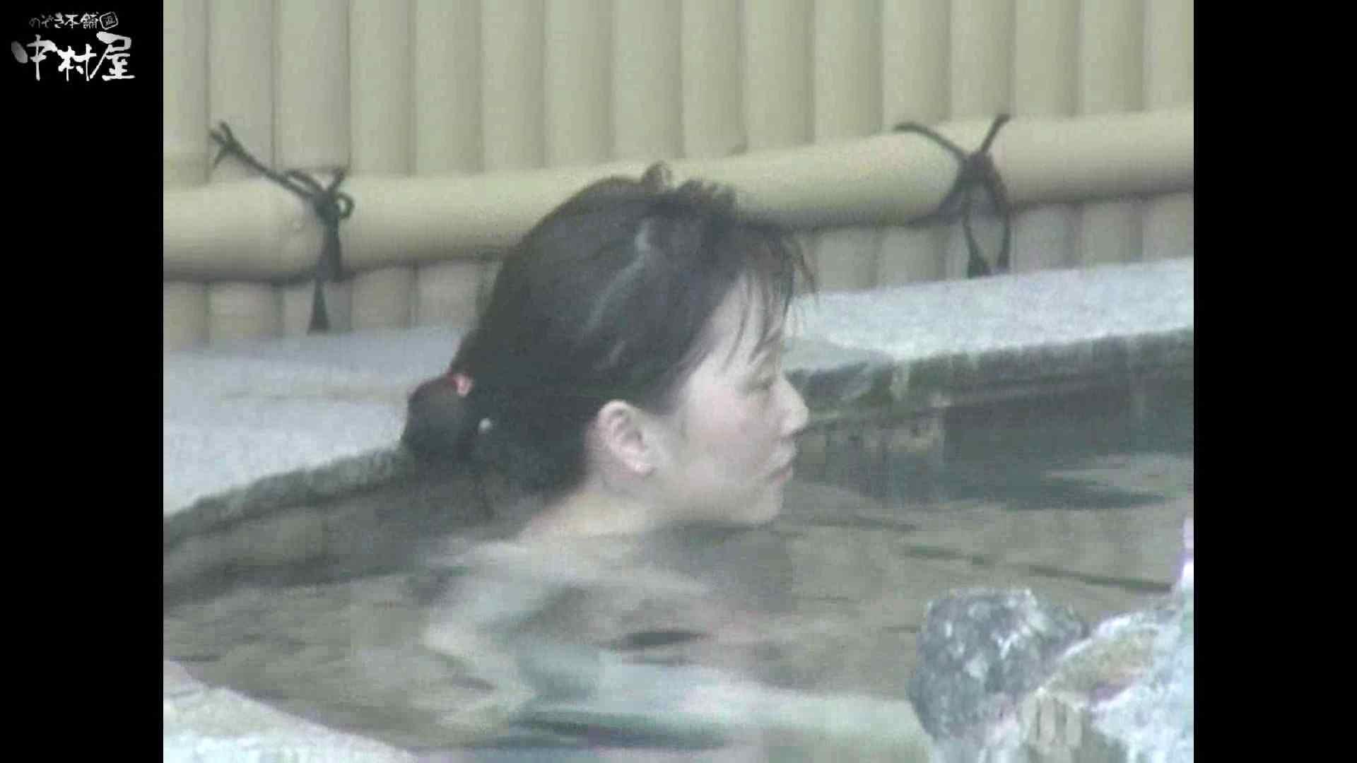 Aquaな露天風呂Vol.878潜入盗撮露天風呂十五判湯 其の一 露天 エロ画像 56連発 34