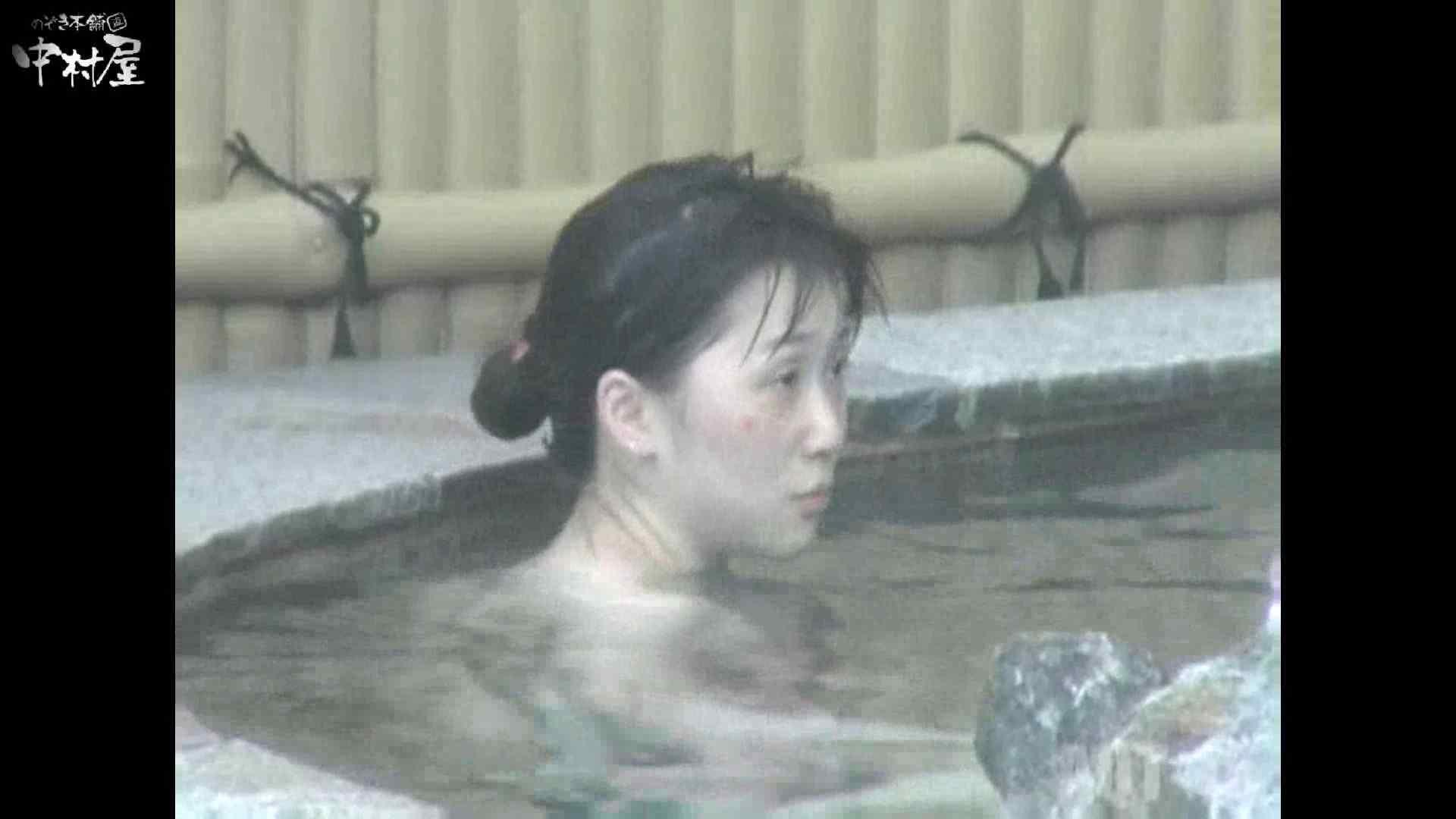 Aquaな露天風呂Vol.878潜入盗撮露天風呂十五判湯 其の一 潜入   0  56連発 36