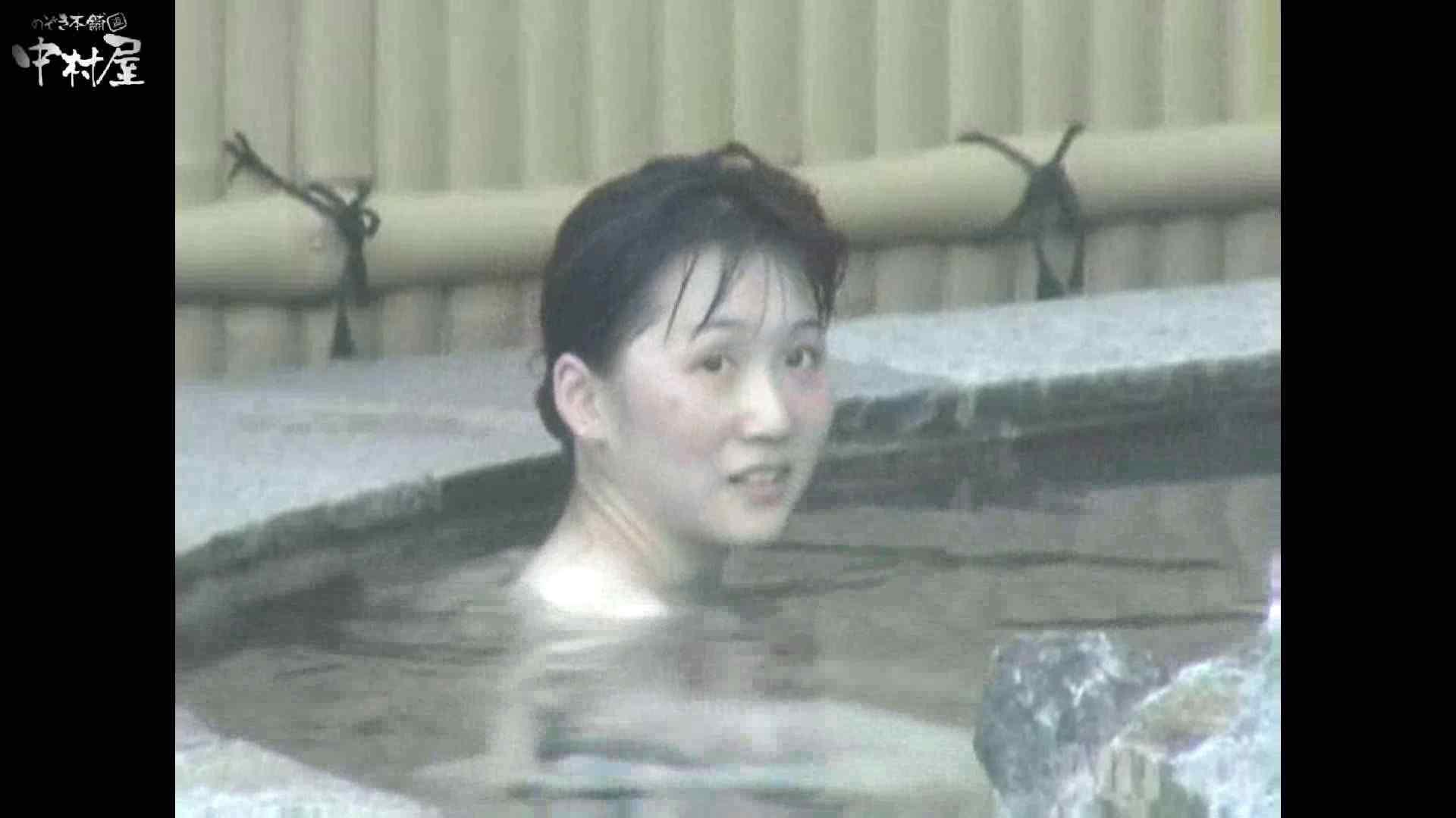 Aquaな露天風呂Vol.878潜入盗撮露天風呂十五判湯 其の一 露天 エロ画像 56連発 39
