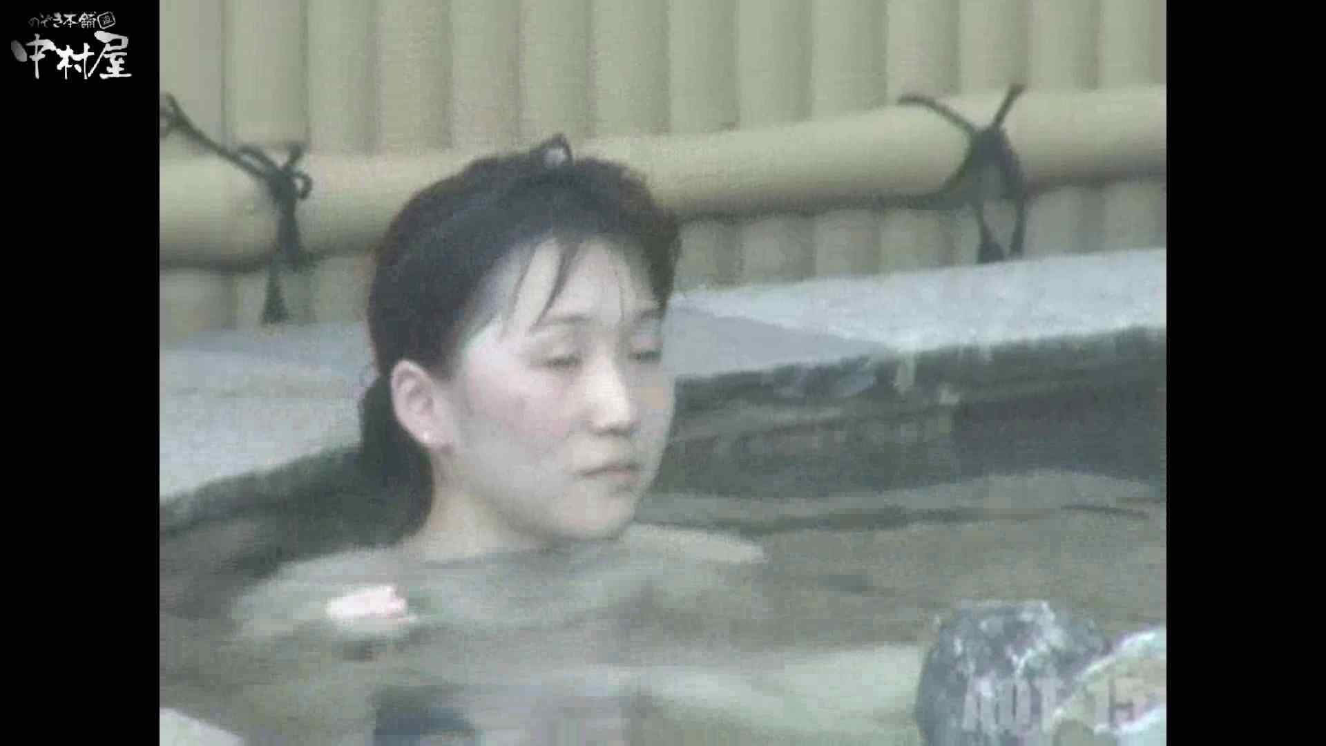 Aquaな露天風呂Vol.878潜入盗撮露天風呂十五判湯 其の一 潜入  56連発 45