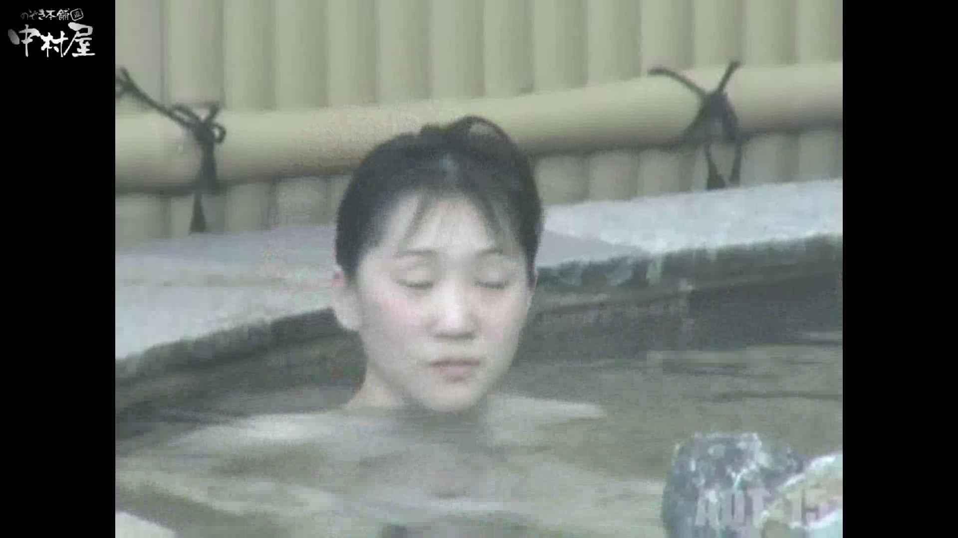 Aquaな露天風呂Vol.878潜入盗撮露天風呂十五判湯 其の一 いやらしいOL エロ無料画像 56連発 47