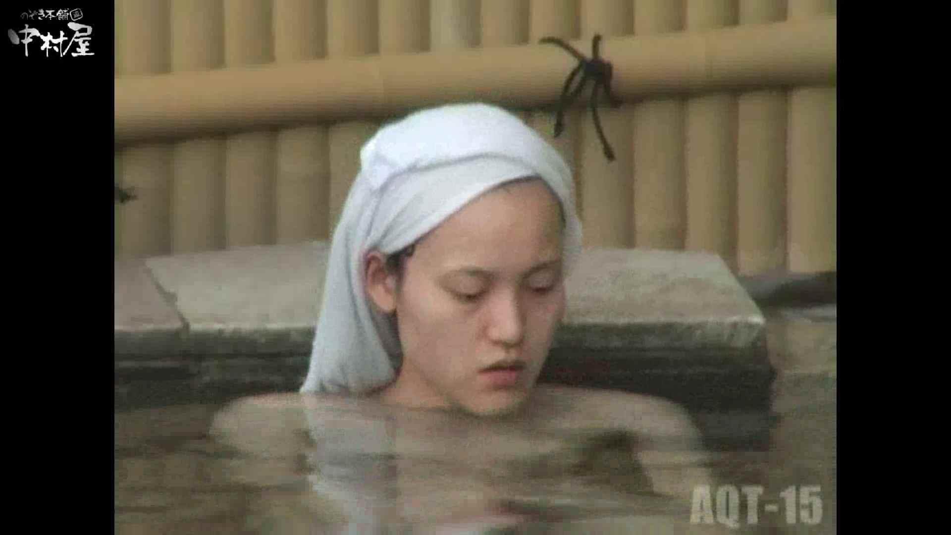 Aquaな露天風呂Vol.878潜入盗撮露天風呂十五判湯 其の六 いやらしいOL オメコ動画キャプチャ 64連発 56