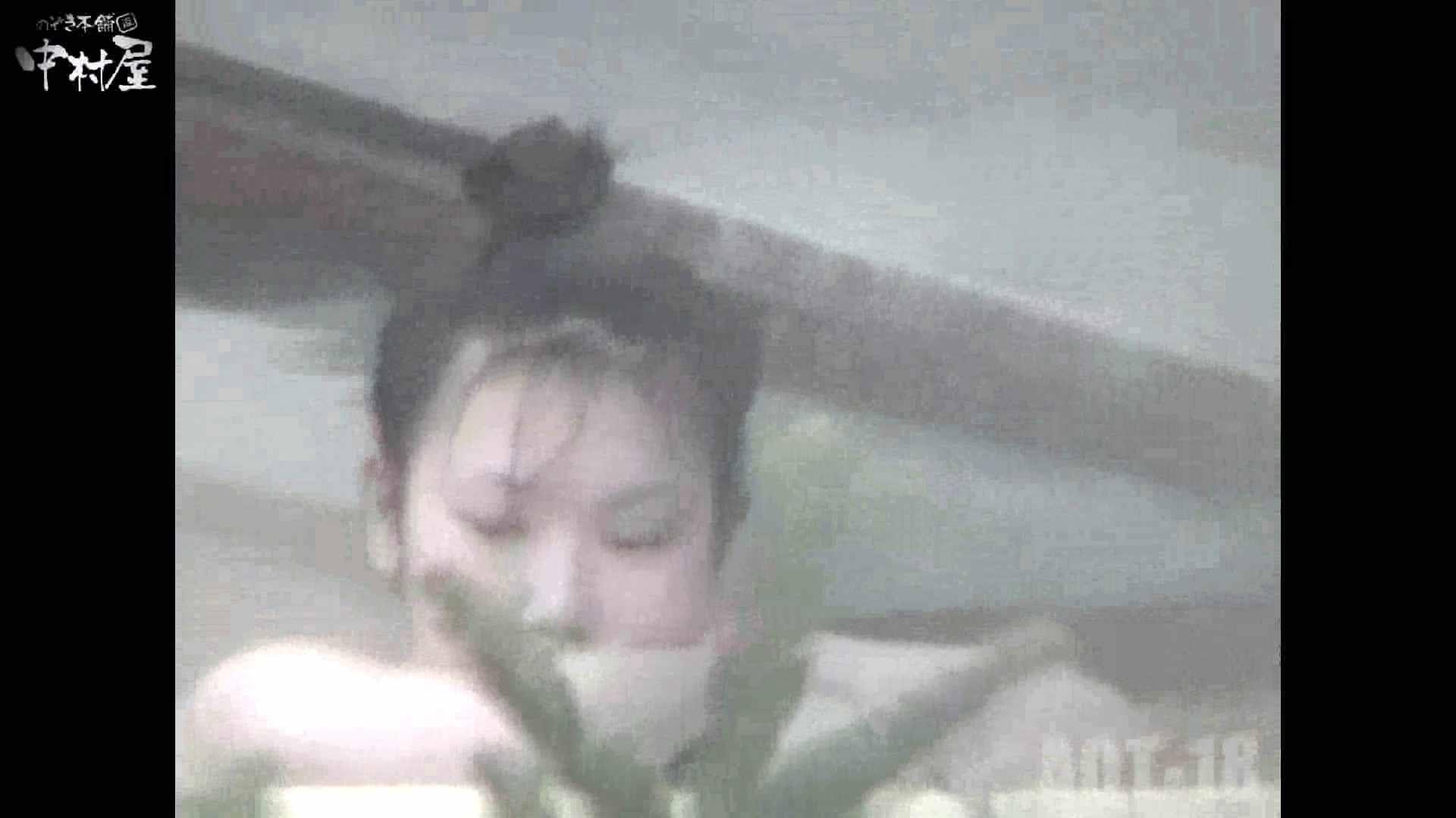 Aquaな露天風呂Vol.882潜入盗撮露天風呂十八判湯 其の二 露天 セックス画像 61連発 9