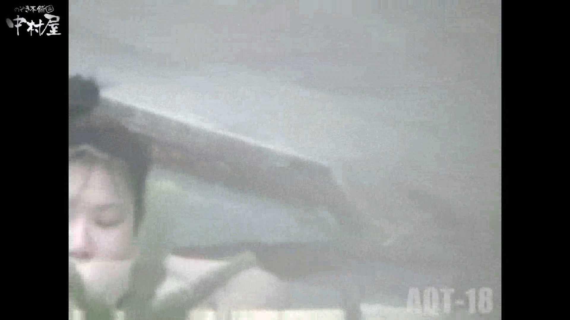 Aquaな露天風呂Vol.882潜入盗撮露天風呂十八判湯 其の二 0  61連発 10