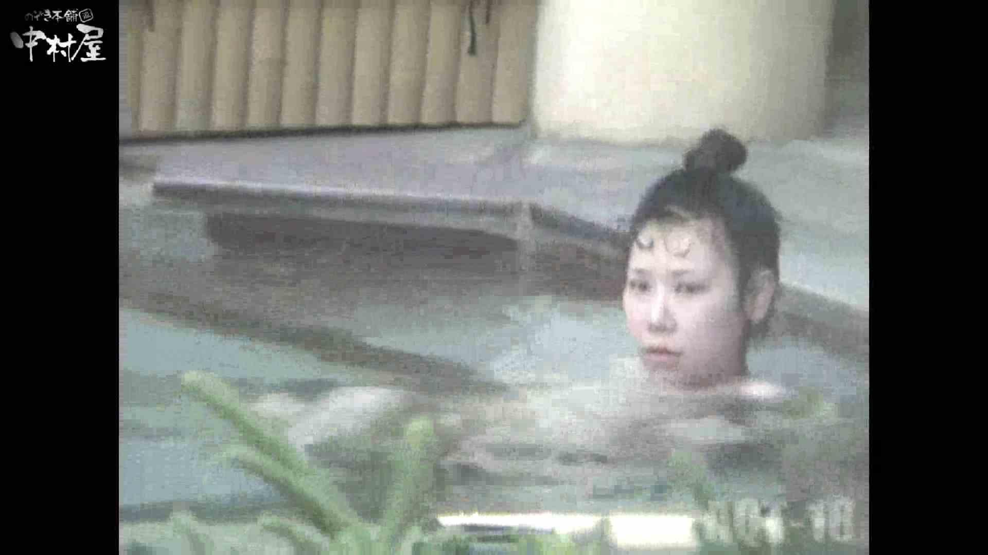 Aquaな露天風呂Vol.882潜入盗撮露天風呂十八判湯 其の二 露天 セックス画像 61連発 14