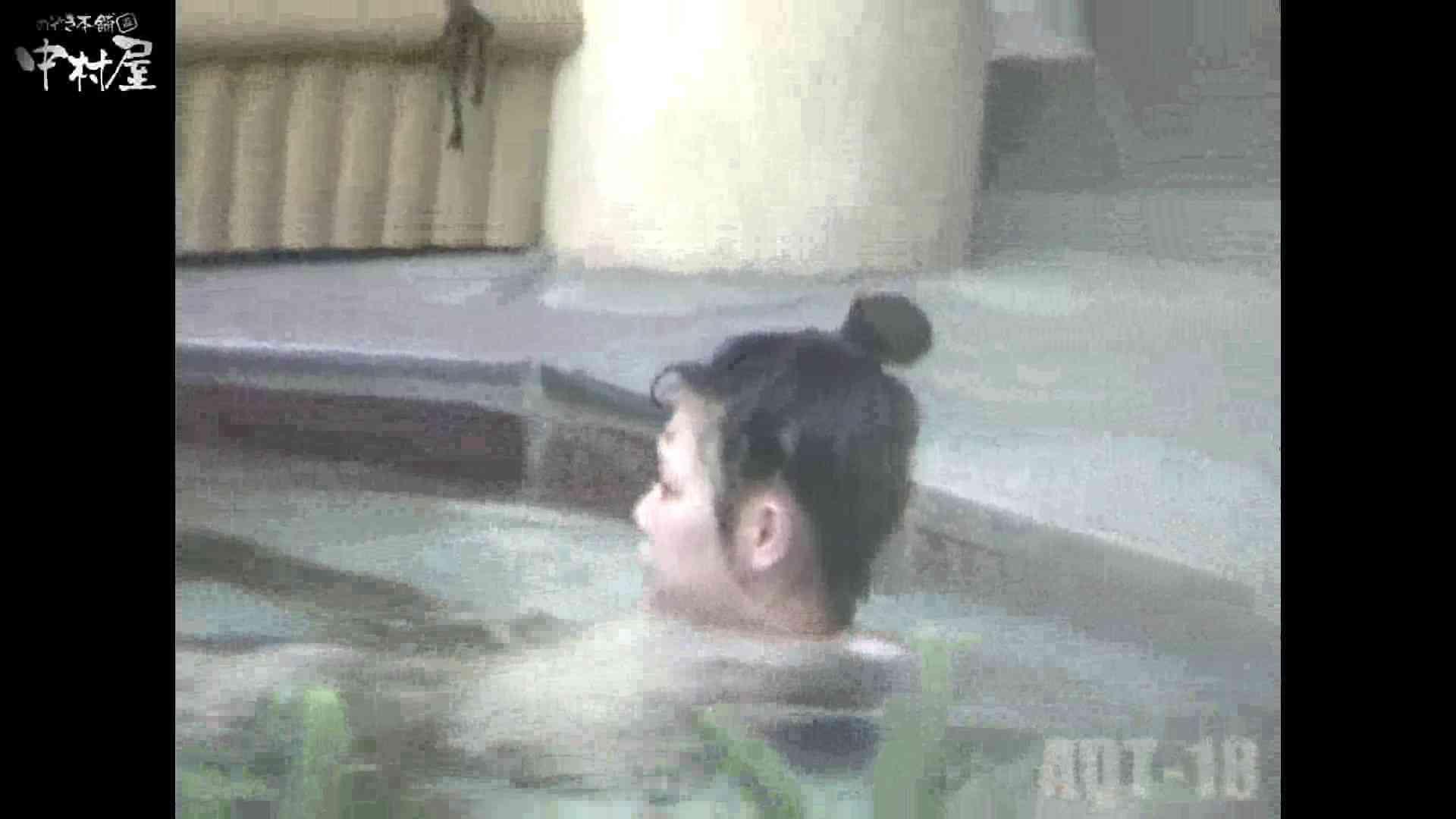 Aquaな露天風呂Vol.882潜入盗撮露天風呂十八判湯 其の二 0 | いやらしいOL  61連発 16