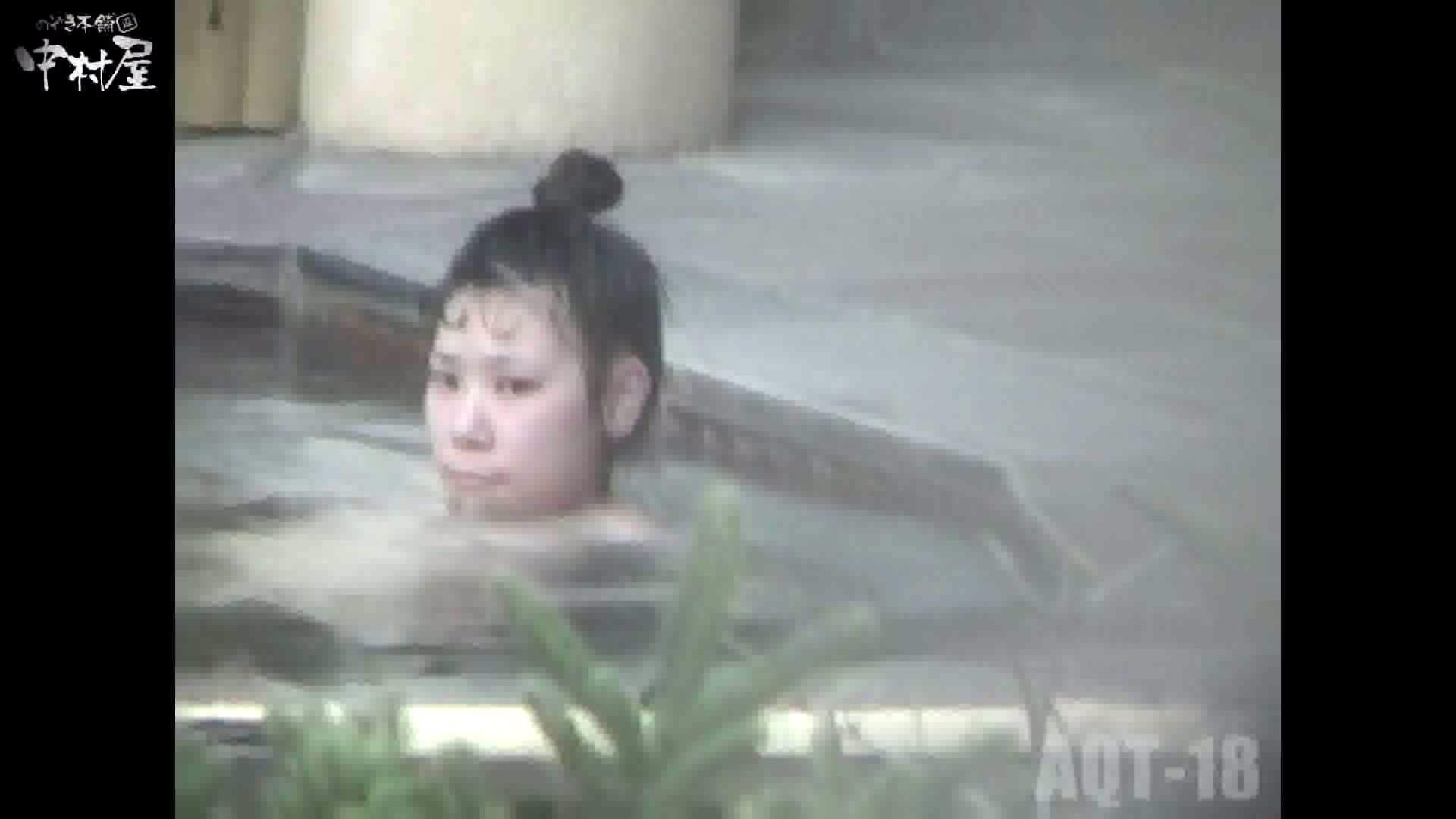 Aquaな露天風呂Vol.882潜入盗撮露天風呂十八判湯 其の二 露天 セックス画像 61連発 19