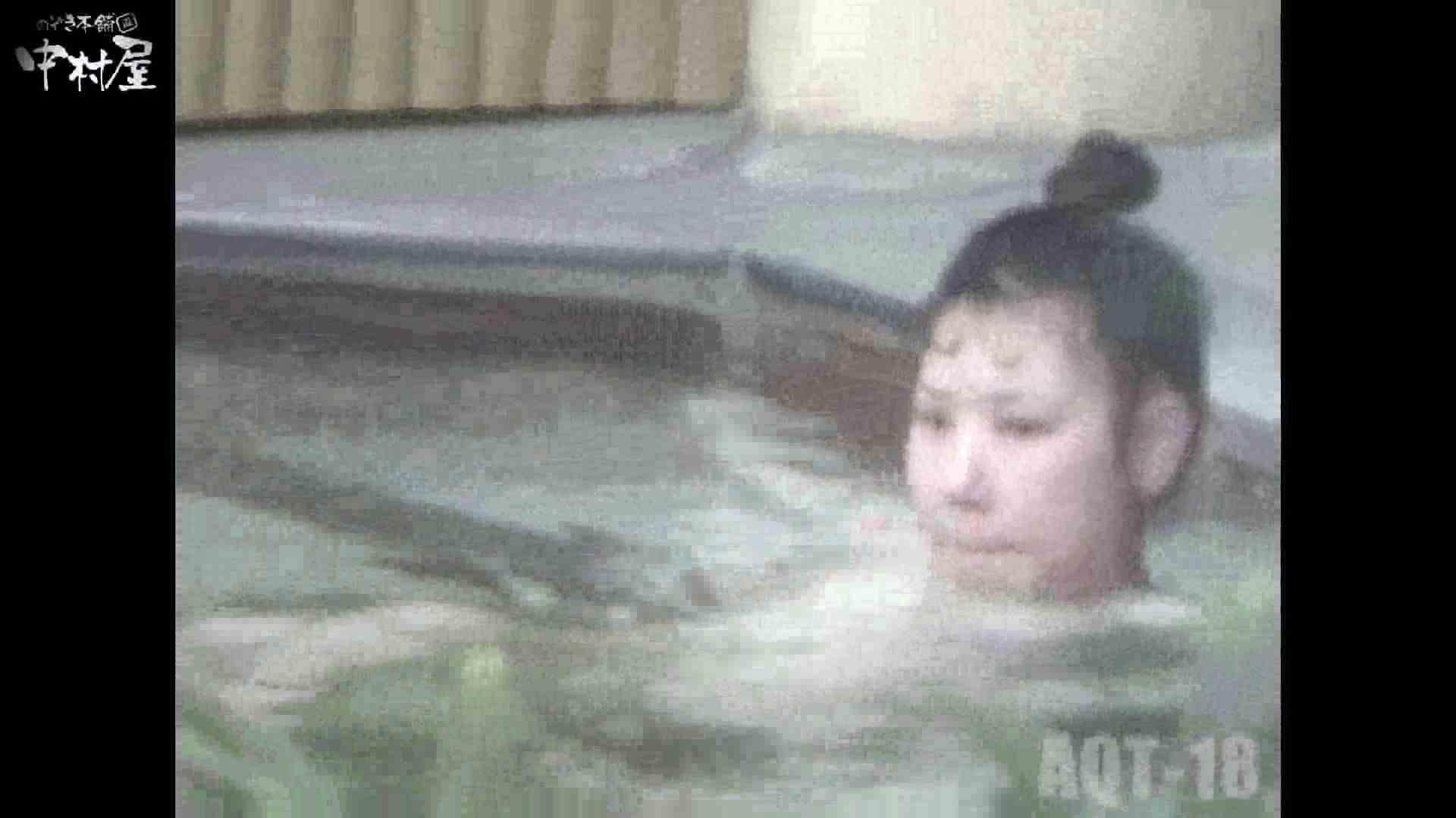 Aquaな露天風呂Vol.882潜入盗撮露天風呂十八判湯 其の二 0  61連発 20