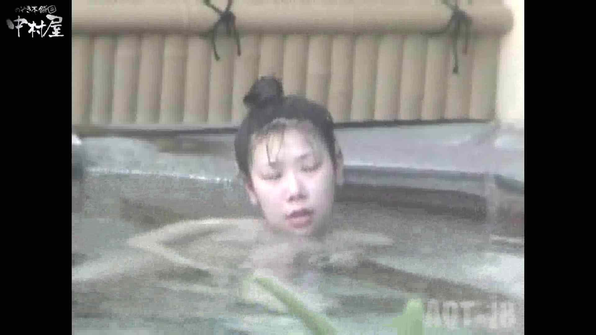Aquaな露天風呂Vol.882潜入盗撮露天風呂十八判湯 其の二 0 | いやらしいOL  61連発 36