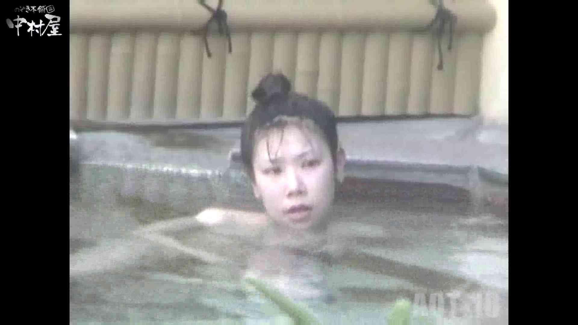 Aquaな露天風呂Vol.882潜入盗撮露天風呂十八判湯 其の二 露天 セックス画像 61連発 39