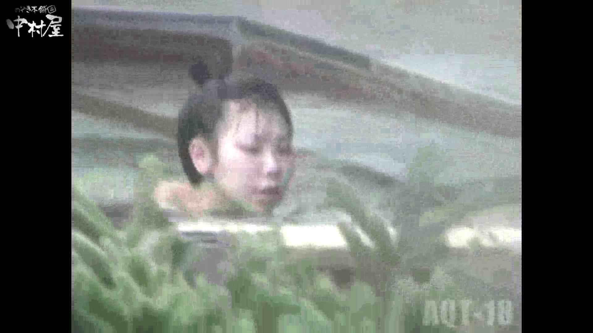 Aquaな露天風呂Vol.882潜入盗撮露天風呂十八判湯 其の二 0 | いやらしいOL  61連発 41
