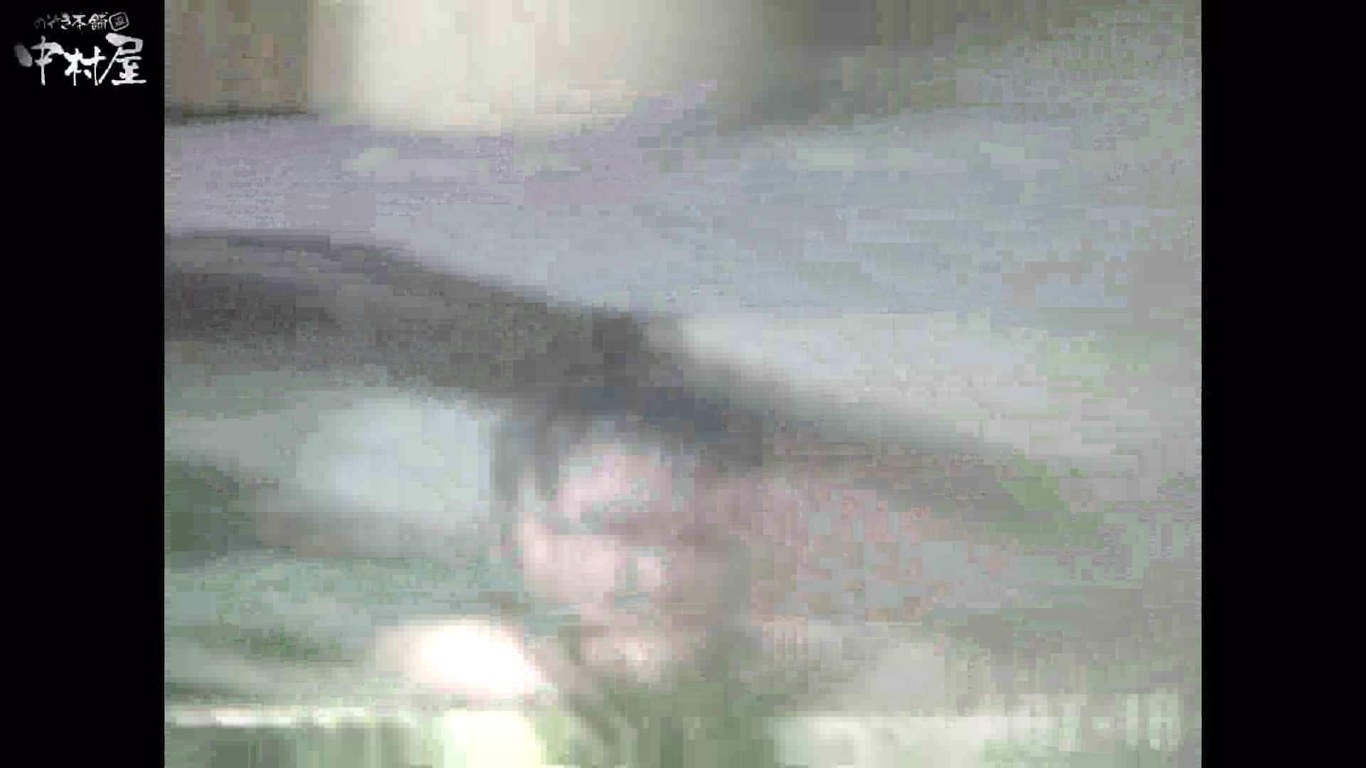 Aquaな露天風呂Vol.882潜入盗撮露天風呂十八判湯 其の二 0 | いやらしいOL  61連発 46