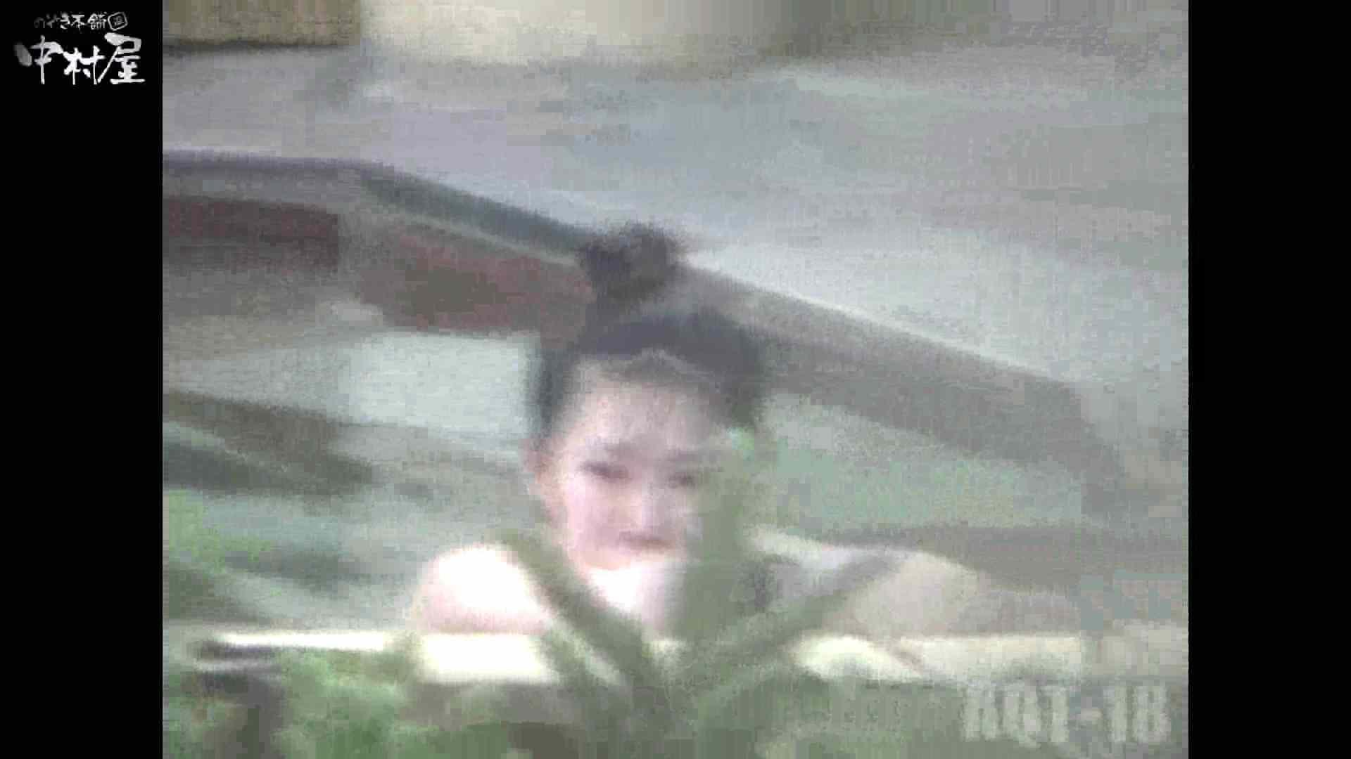 Aquaな露天風呂Vol.882潜入盗撮露天風呂十八判湯 其の二 露天 セックス画像 61連発 49