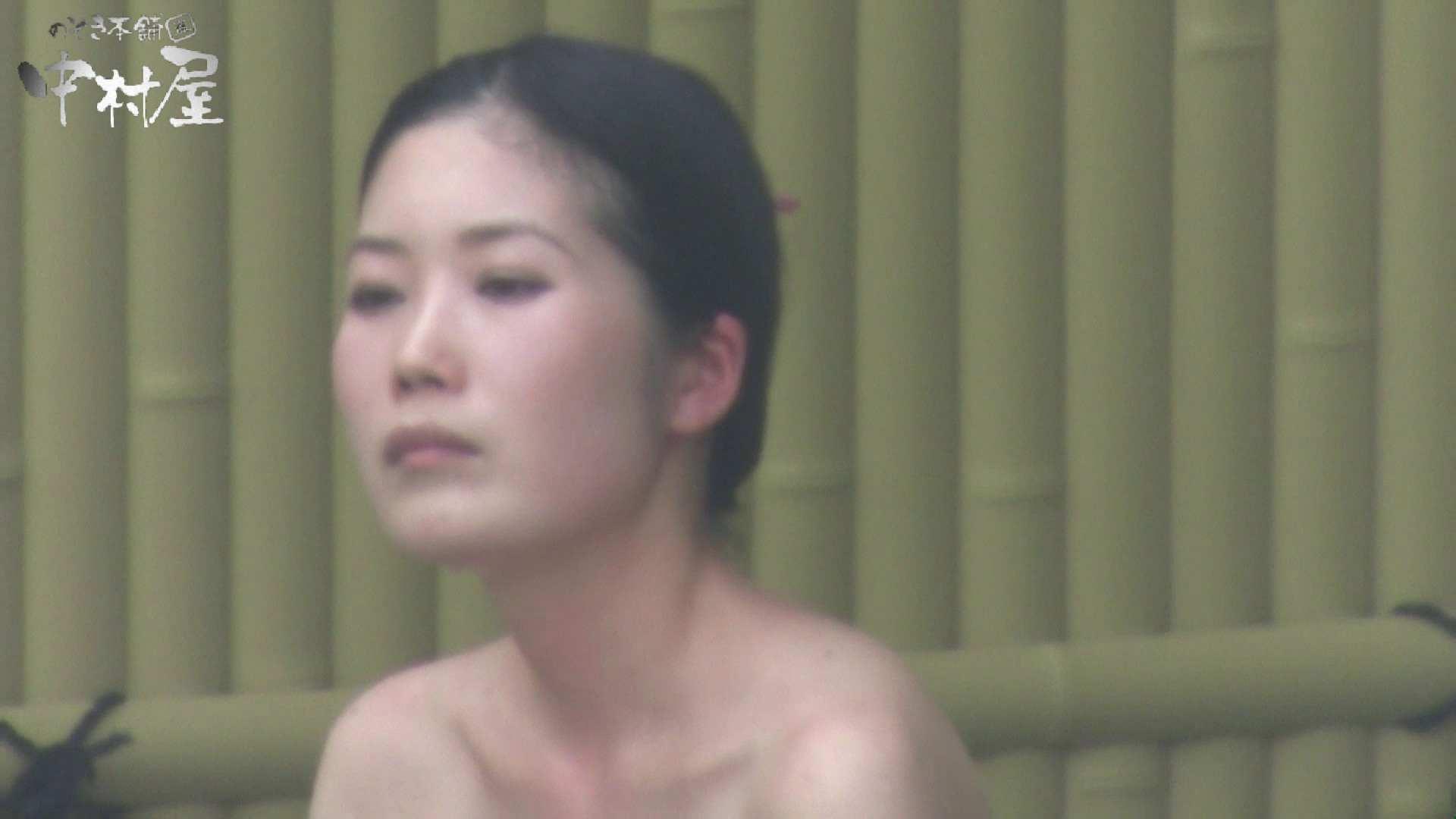 Aquaな露天風呂Vol.883 0  64連発 5