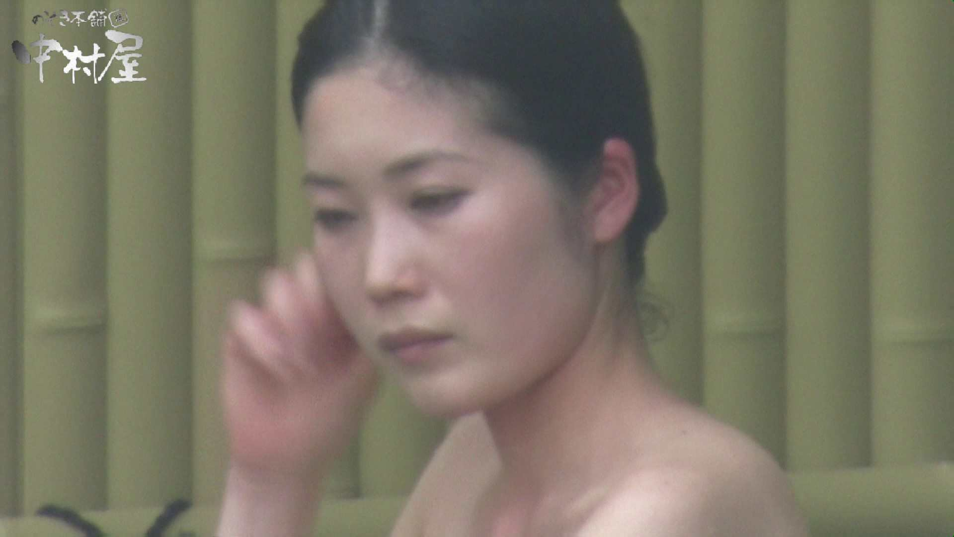Aquaな露天風呂Vol.883 0 | 0  64連発 11