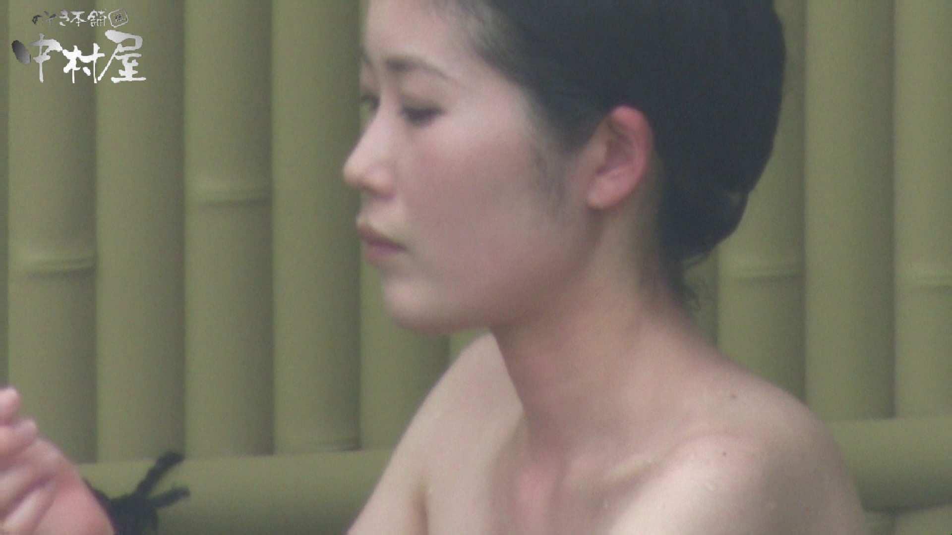 Aquaな露天風呂Vol.883 いやらしいOL AV無料 64連発 12