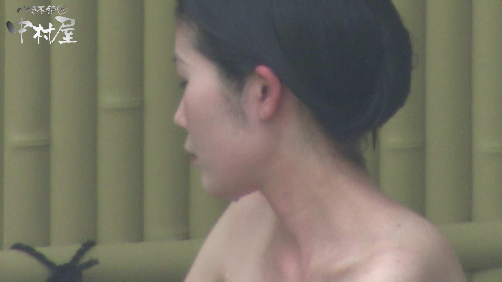 Aquaな露天風呂Vol.883 盗撮大放出 盗撮画像 64連発 13