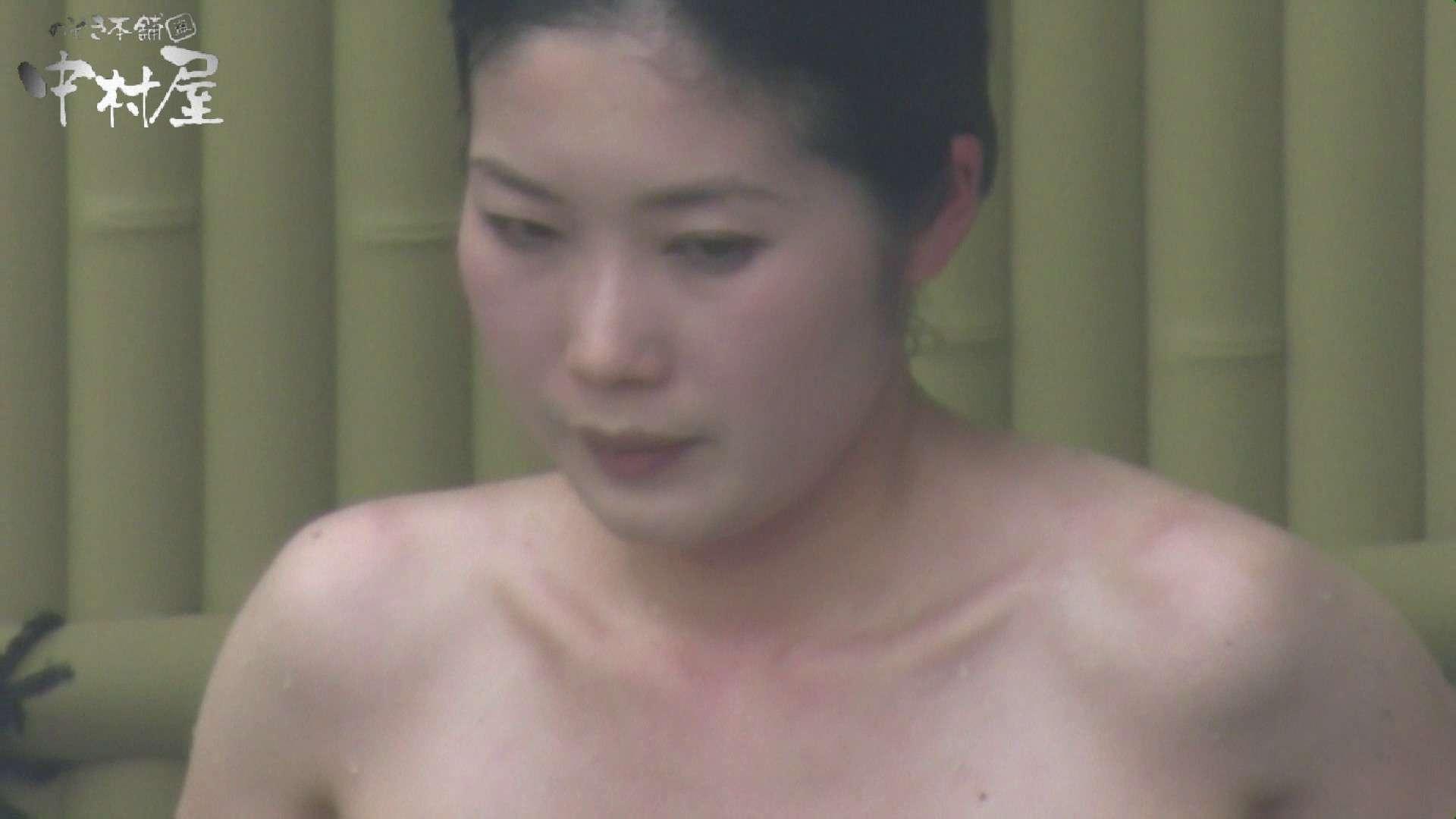 Aquaな露天風呂Vol.883 露天 ヌード画像 64連発 14