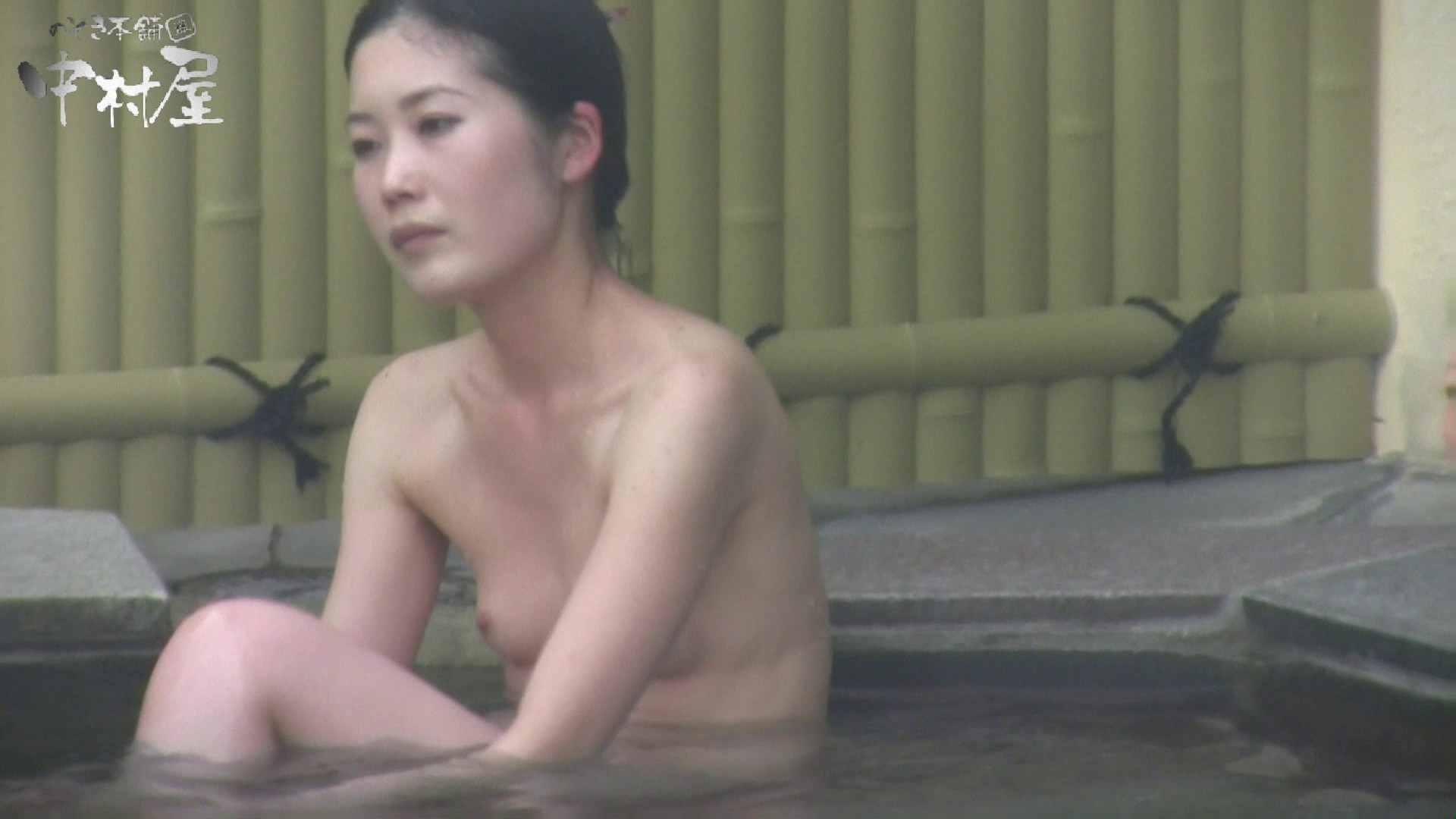 Aquaな露天風呂Vol.883 盗撮大放出 盗撮画像 64連発 18