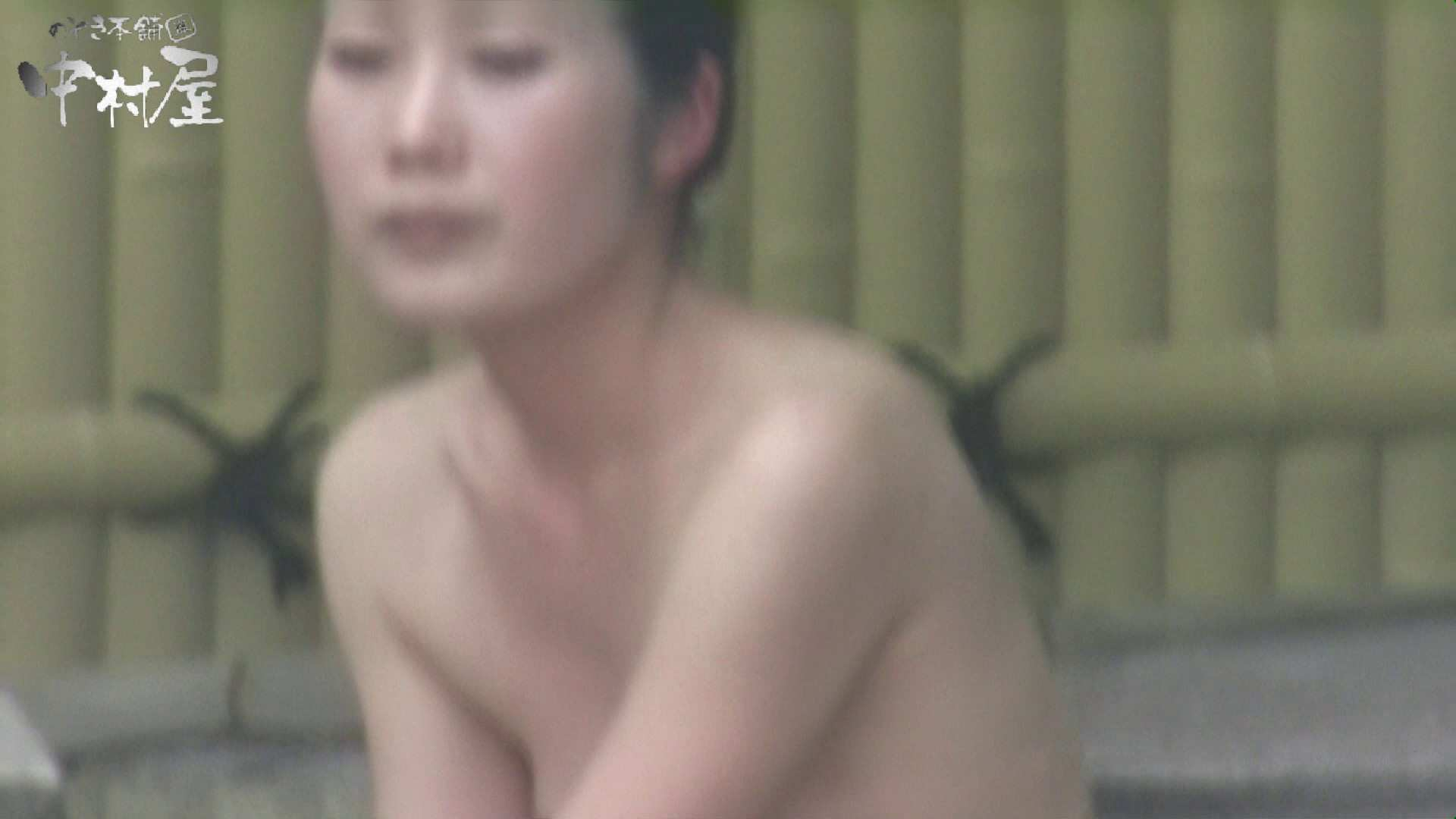 Aquaな露天風呂Vol.883 0 | 0  64連発 21