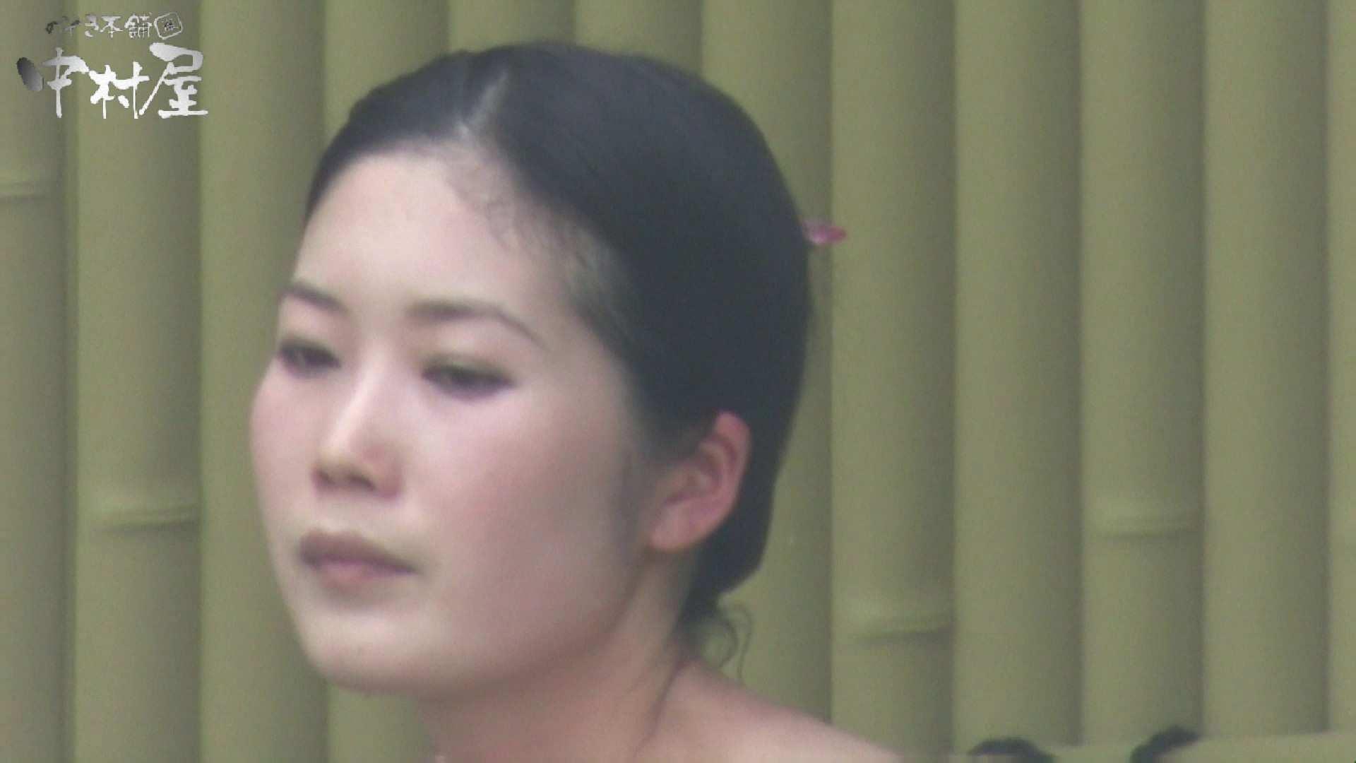 Aquaな露天風呂Vol.883 盗撮大放出 盗撮画像 64連発 23