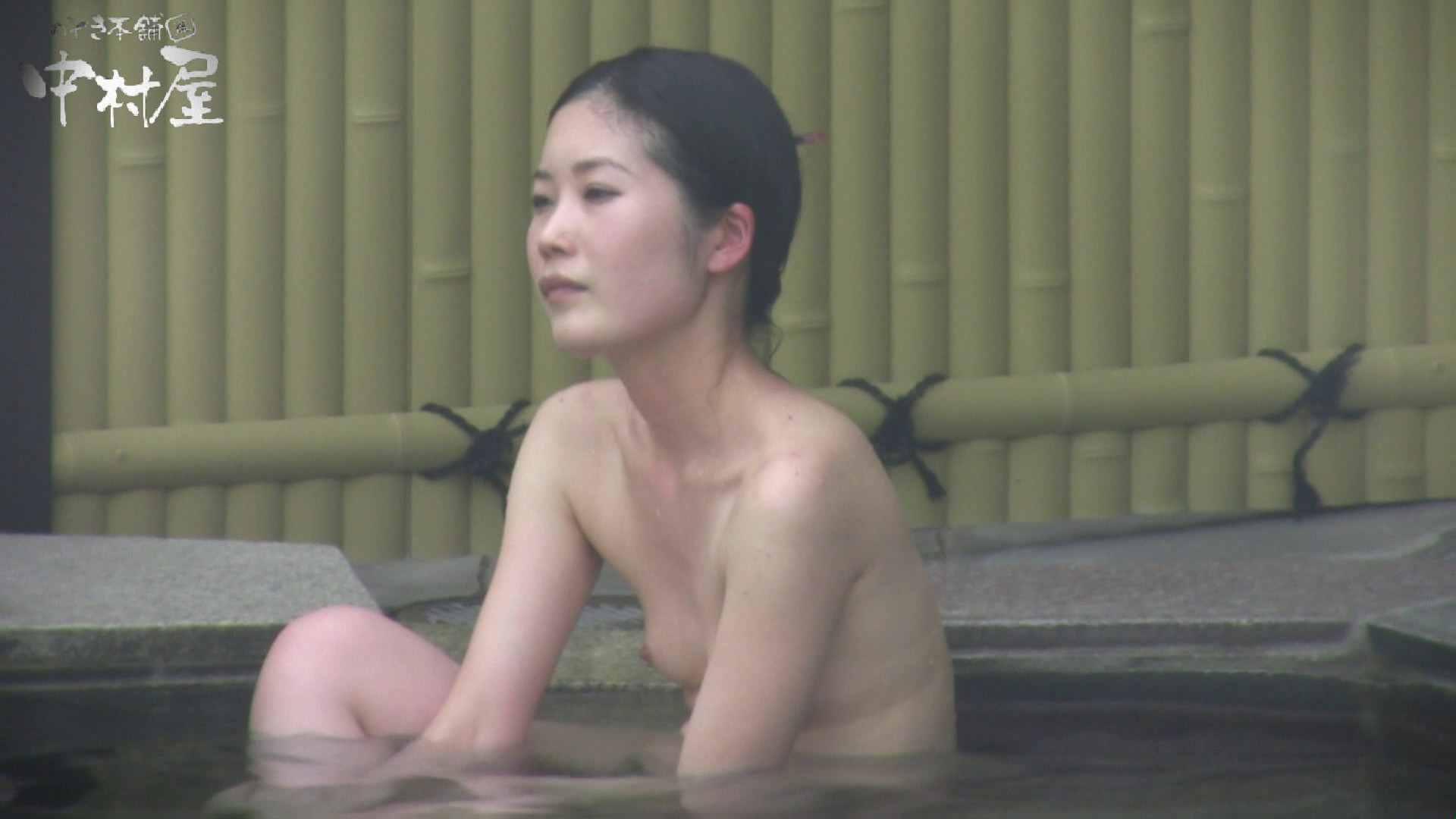 Aquaな露天風呂Vol.883 いやらしいOL AV無料 64連発 32