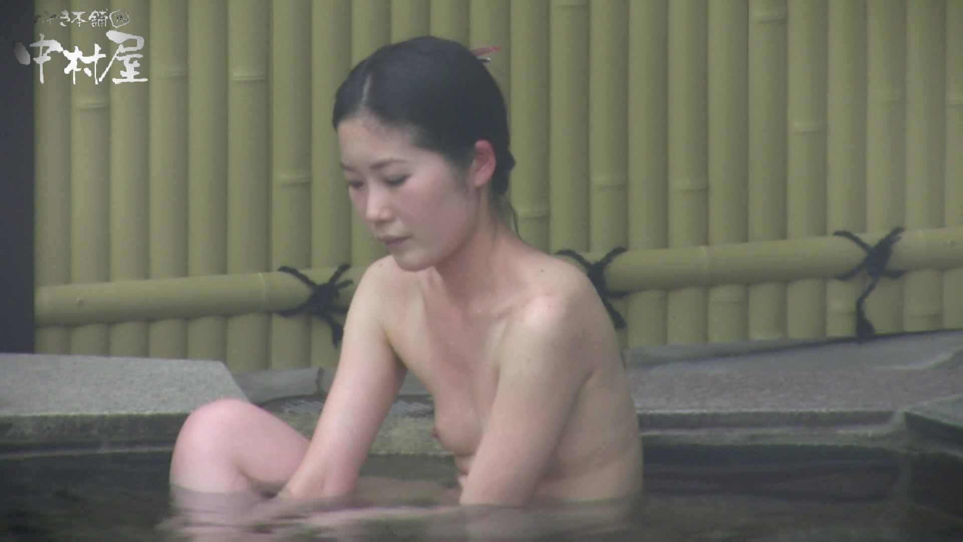Aquaな露天風呂Vol.883 露天 ヌード画像 64連発 34