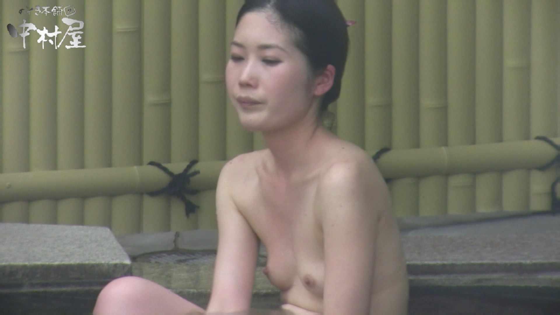 Aquaな露天風呂Vol.883 いやらしいOL AV無料 64連発 37